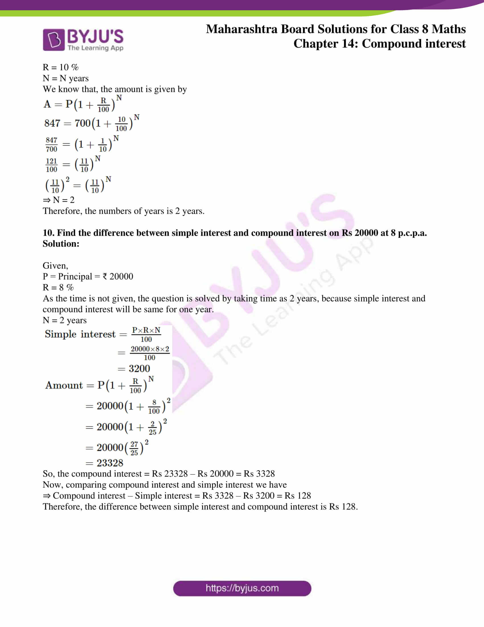 msbshse sol for class 8 maths chapter 14 7