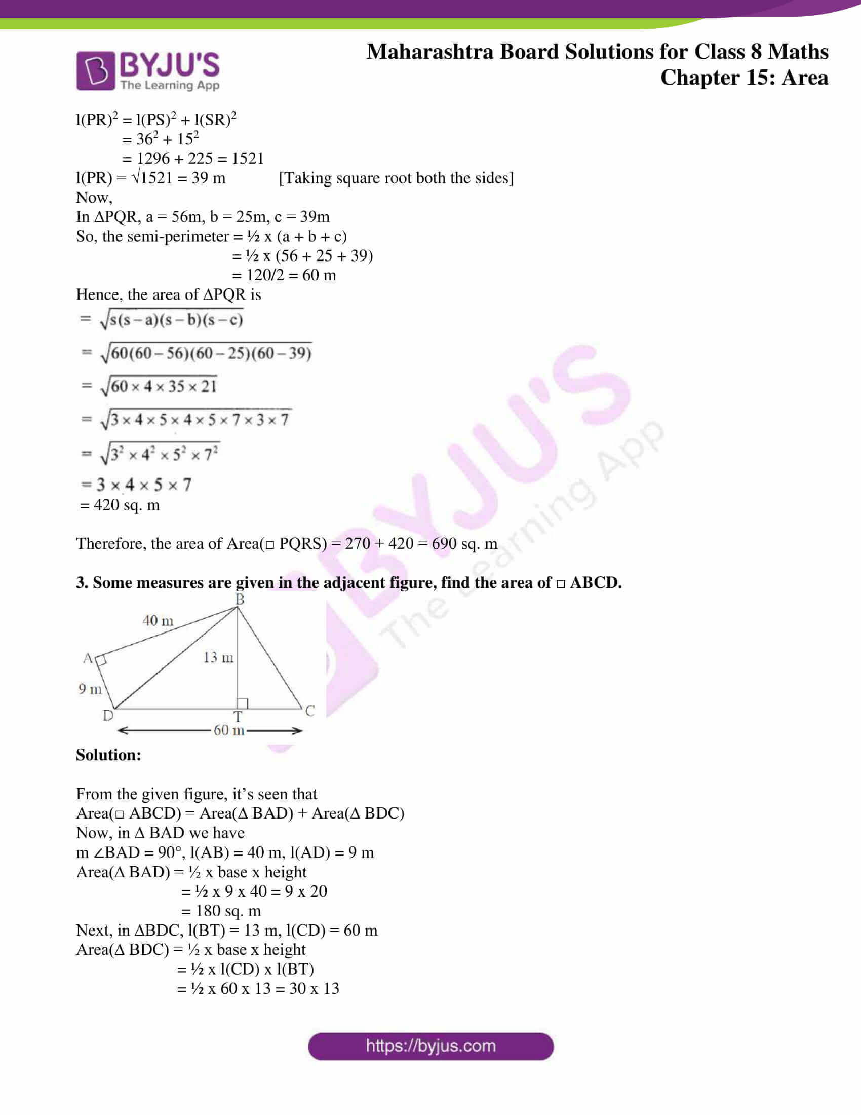 msbshse sol for class 8 maths chapter 15 07