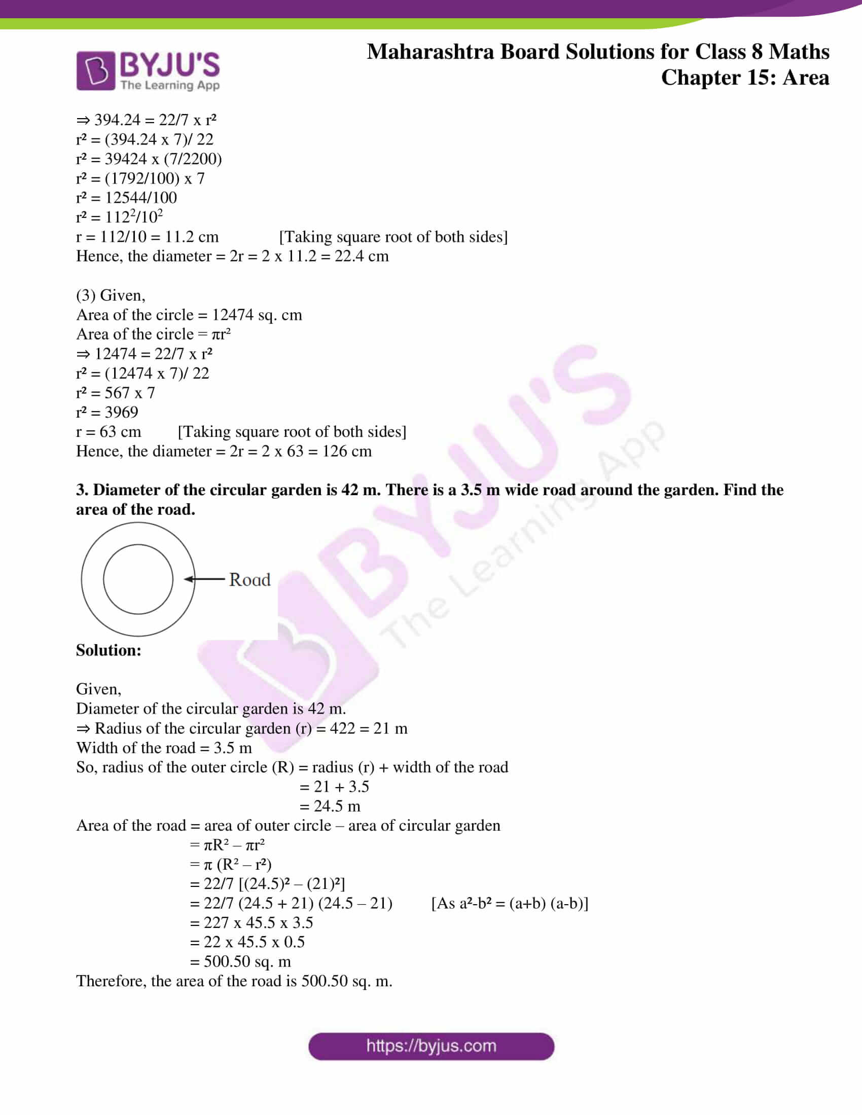 msbshse sol for class 8 maths chapter 15 12