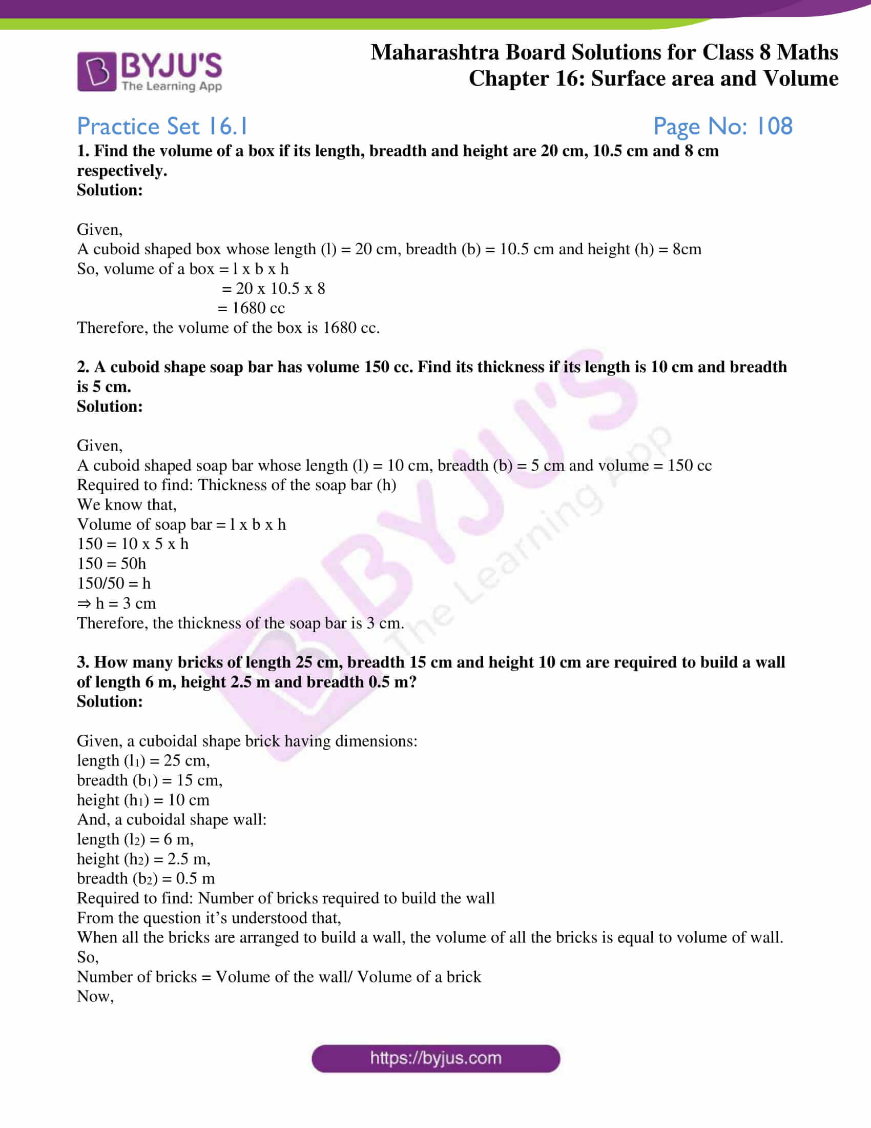 msbshse sol for class 8 maths chapter 16 1