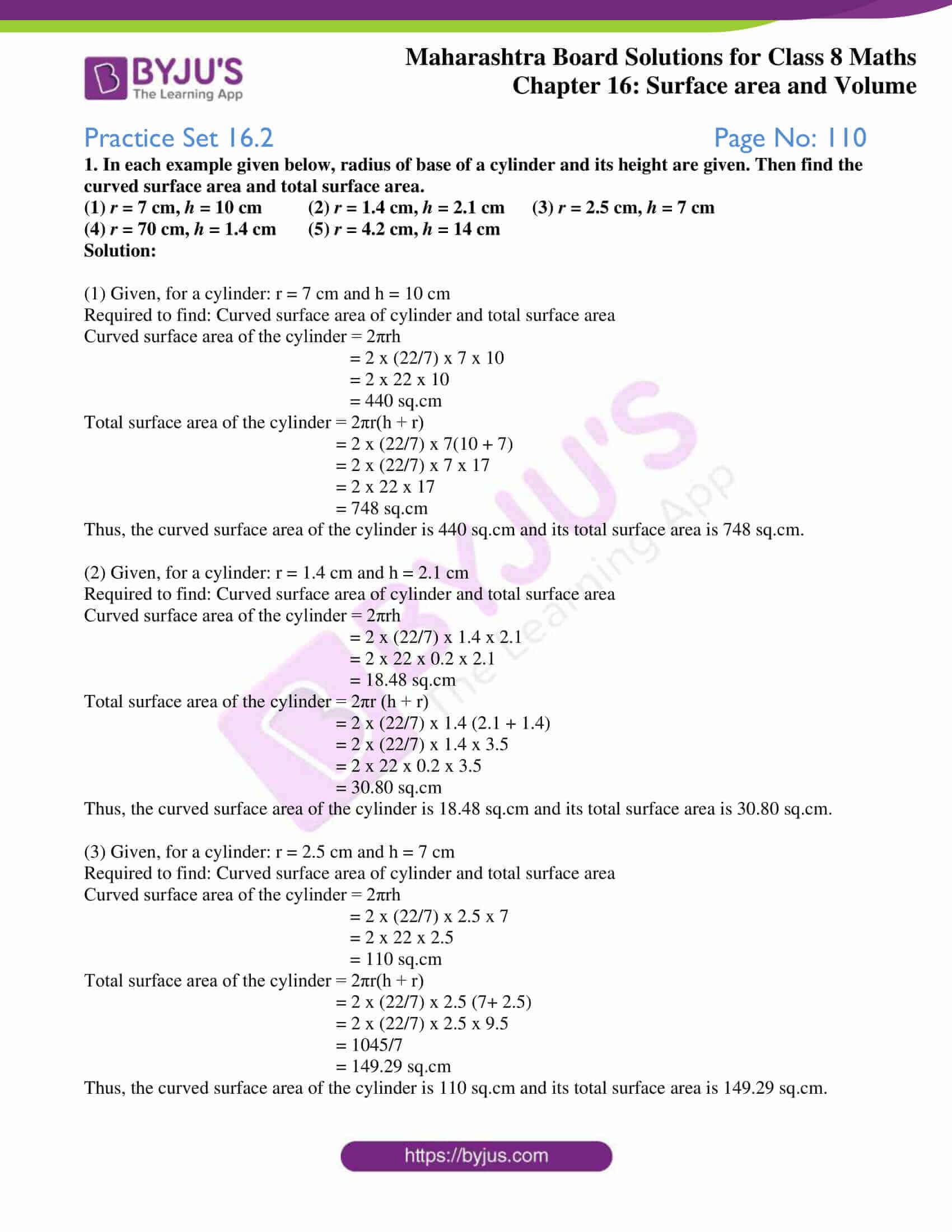 msbshse sol for class 8 maths chapter 16 3