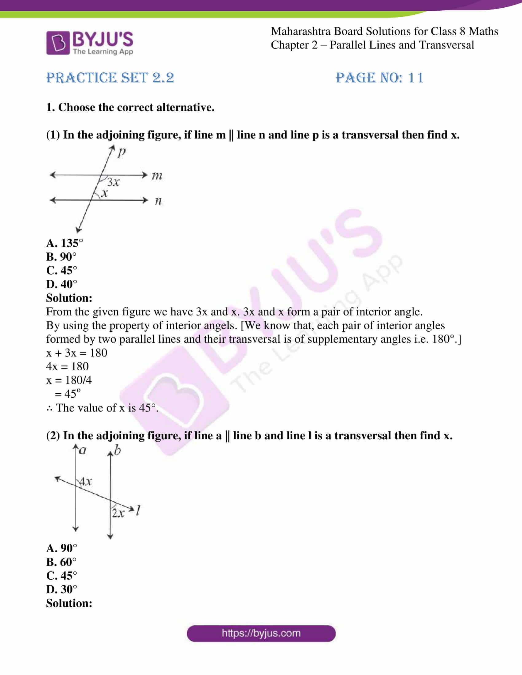 msbshse sol for class 8 maths chapter 2 04