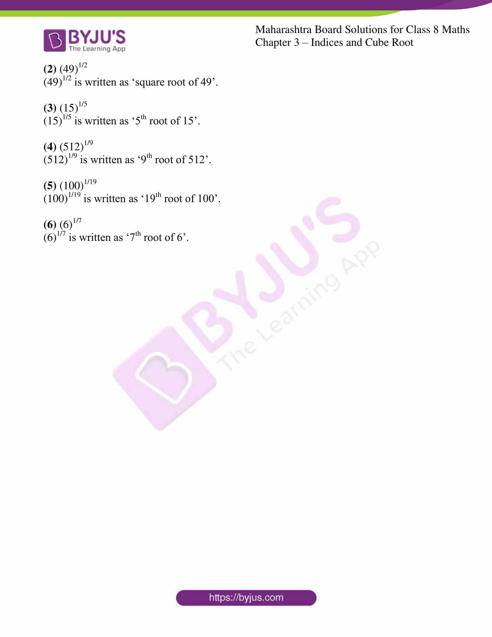 msbshse sol for class 8 maths chapter 3 2