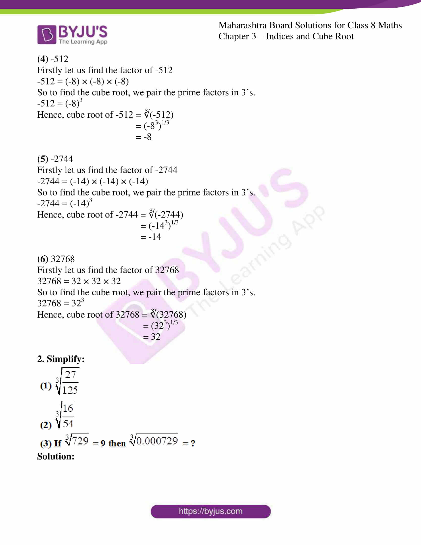 msbshse sol for class 8 maths chapter 3 6