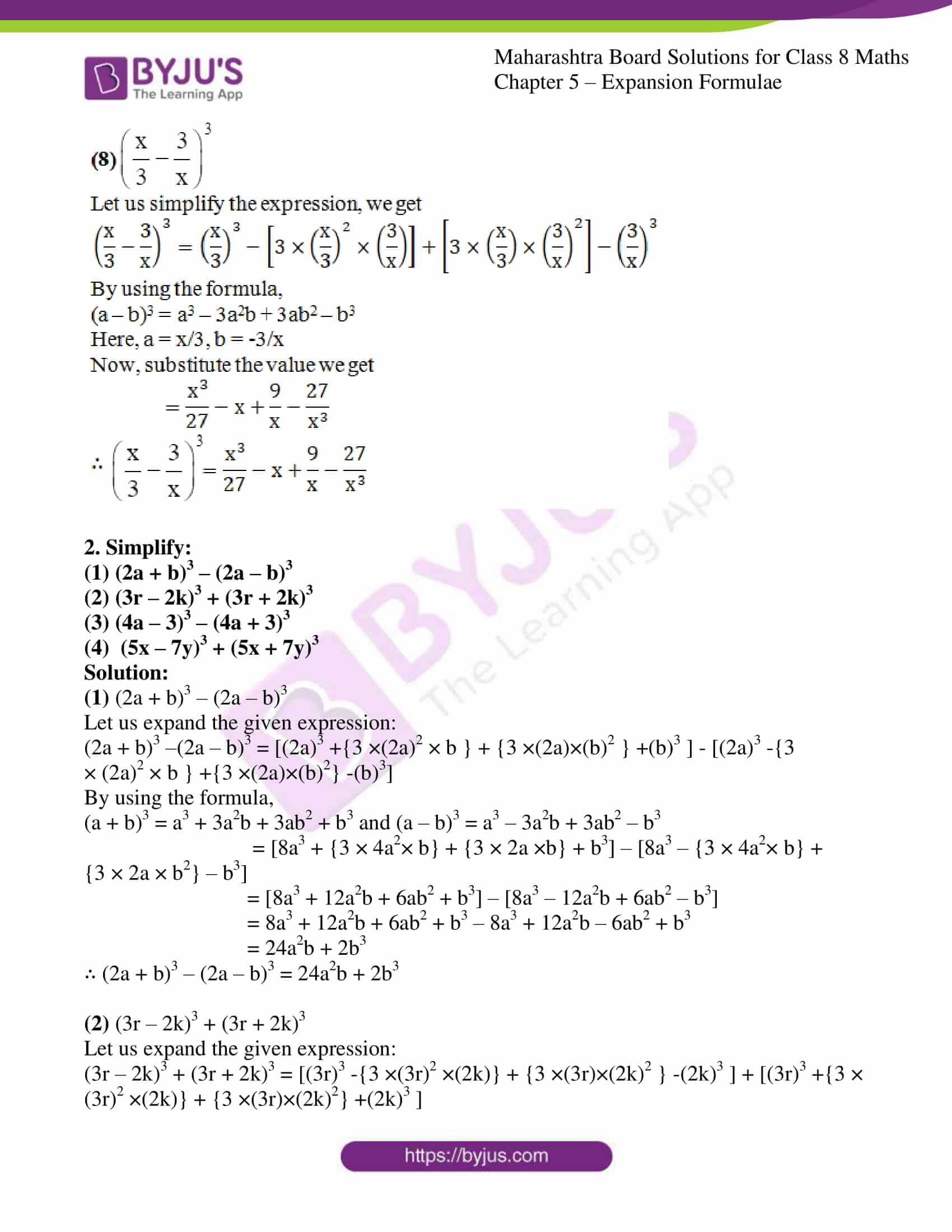 msbshse sol for class 8 maths chapter 5 12