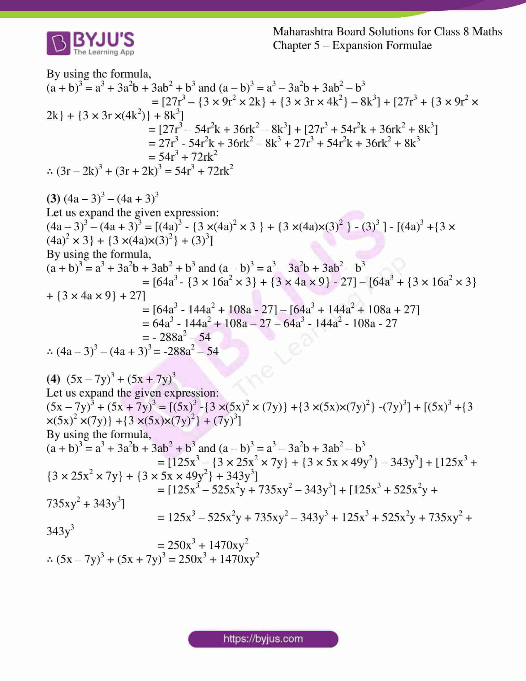 msbshse sol for class 8 maths chapter 5 13