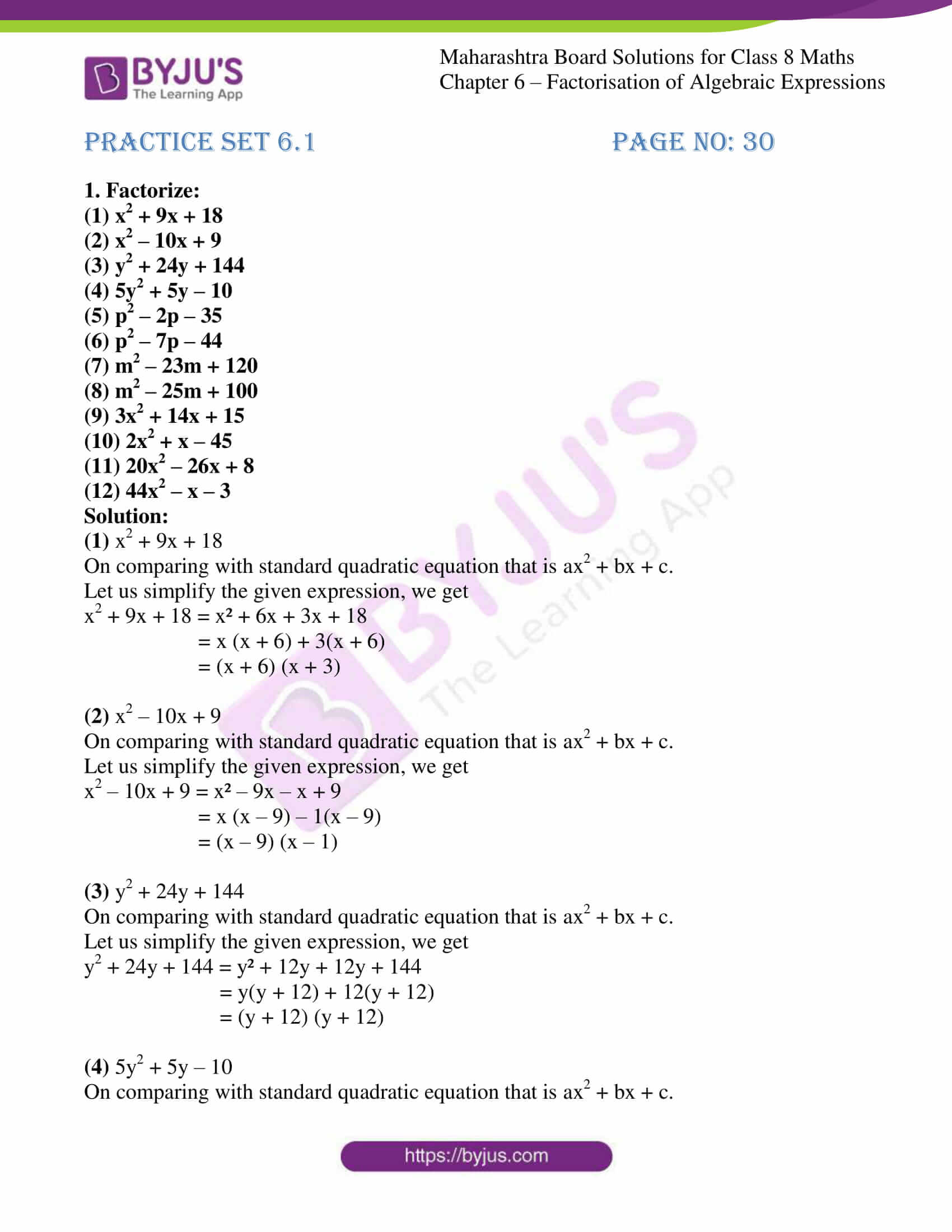 msbshse sol for class 8 maths chapter 6 01