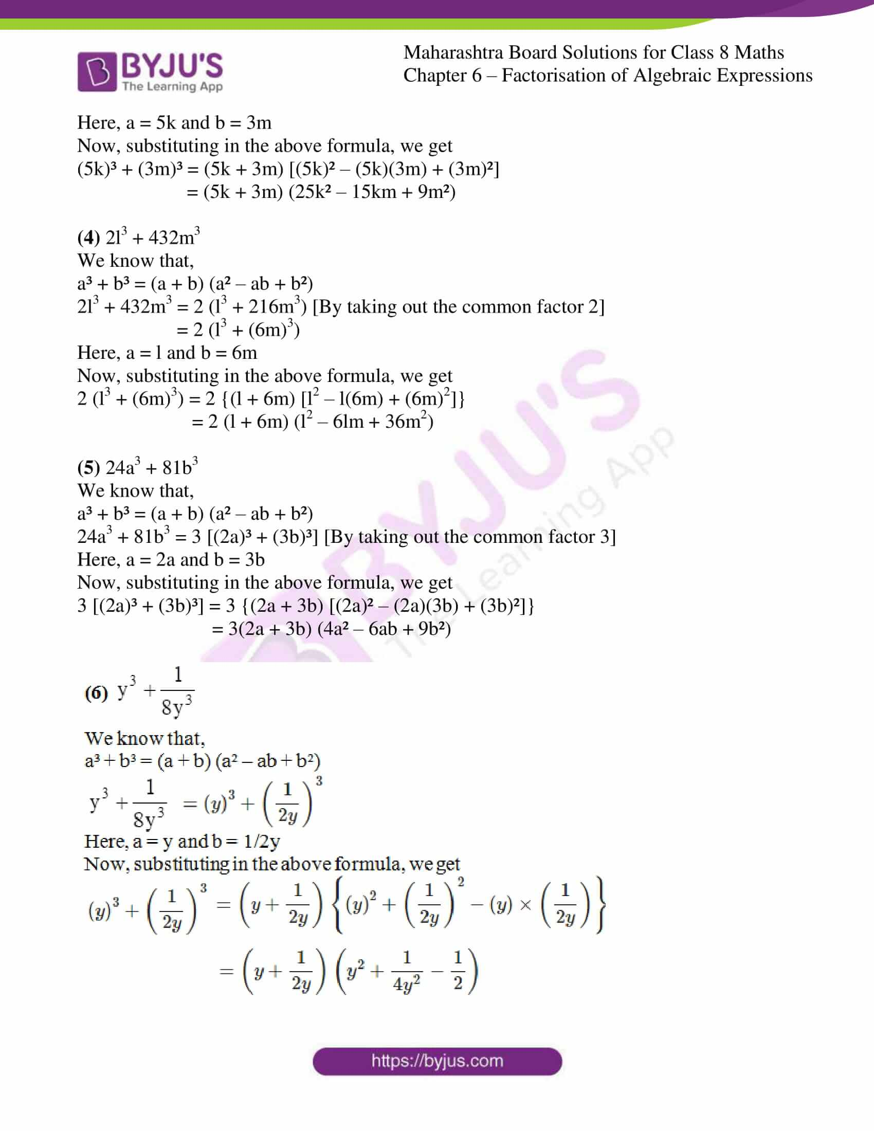 msbshse sol for class 8 maths chapter 6 05