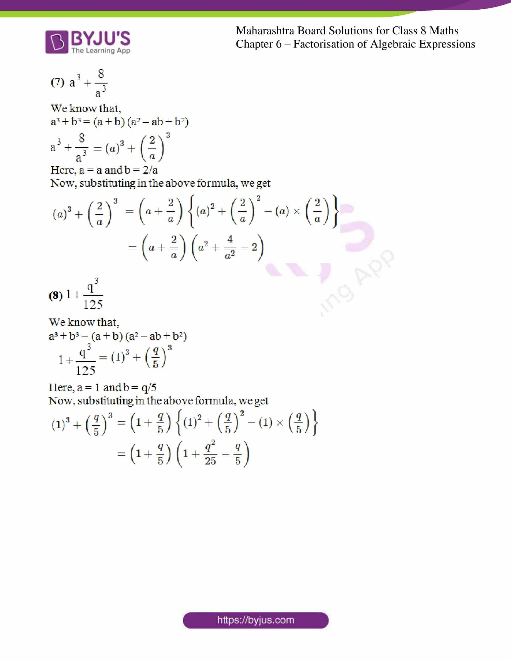 msbshse sol for class 8 maths chapter 6 06