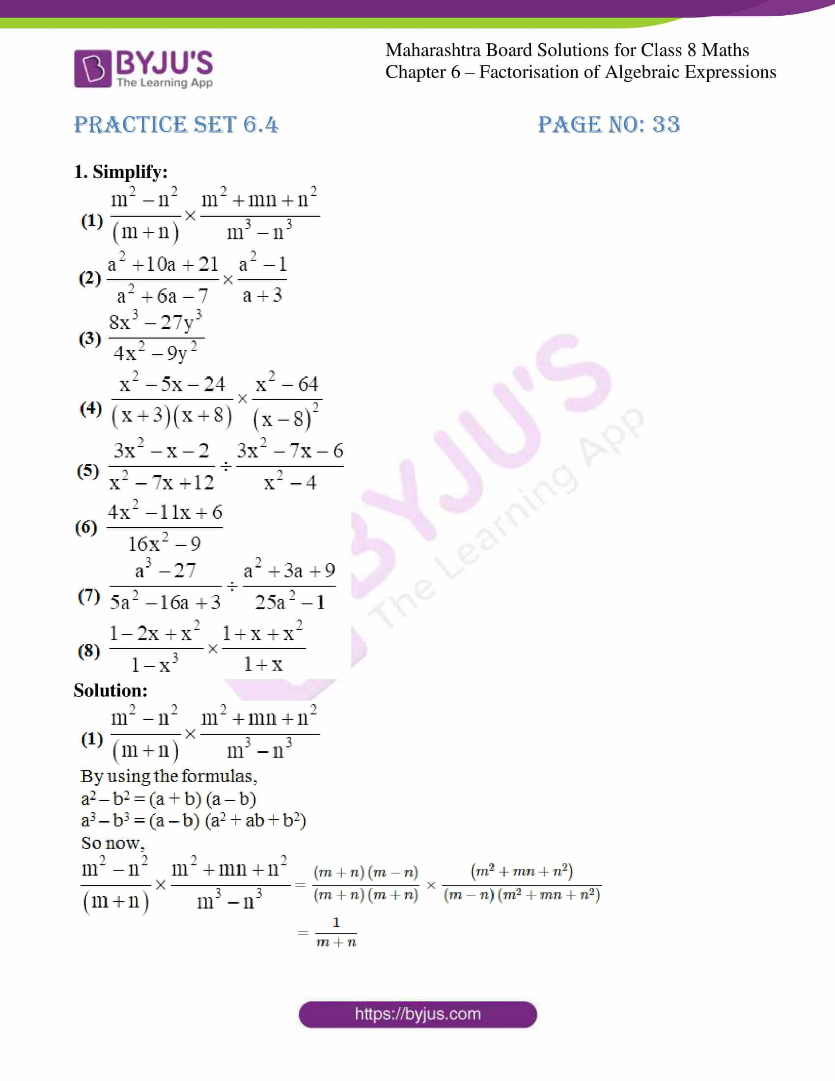 msbshse sol for class 8 maths chapter 6 12