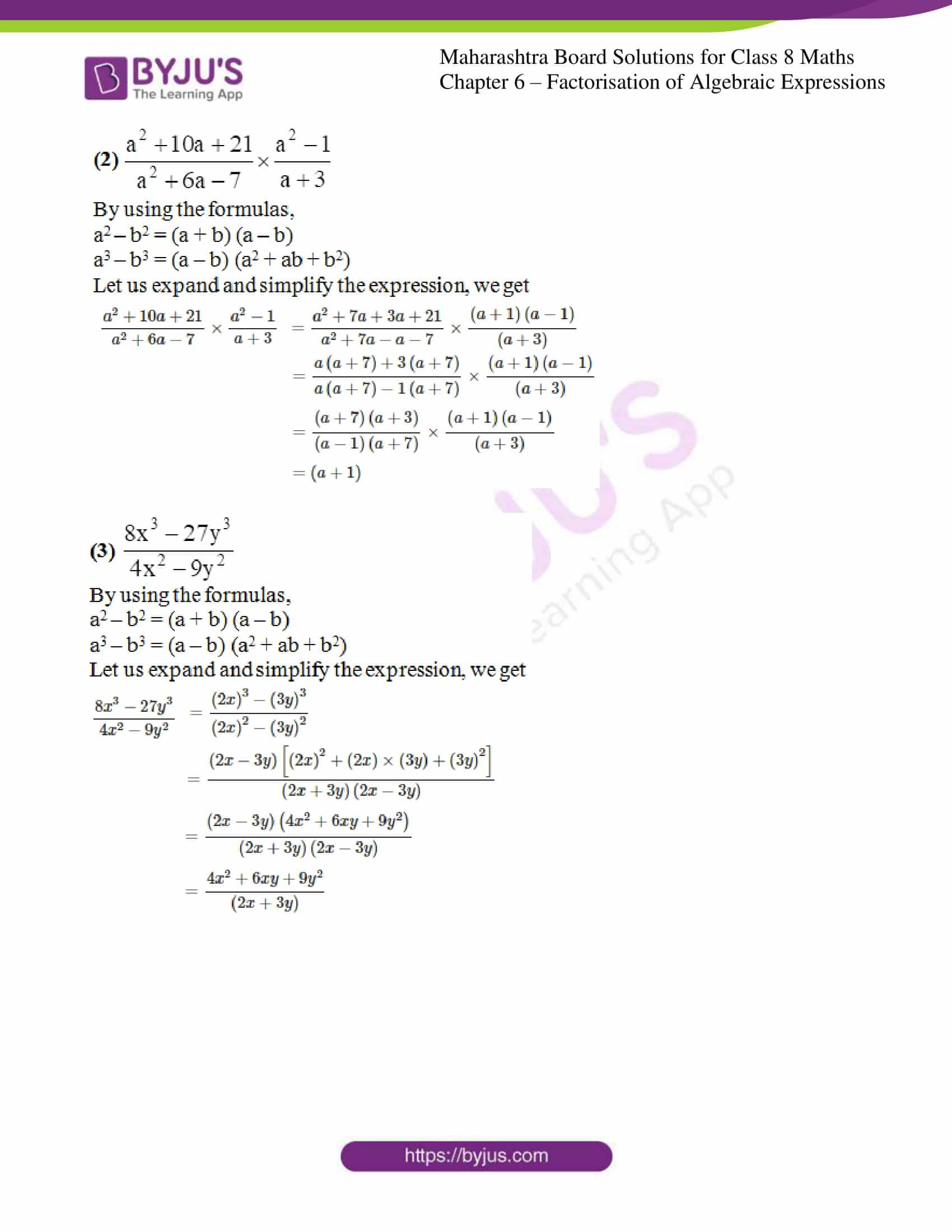 msbshse sol for class 8 maths chapter 6 13