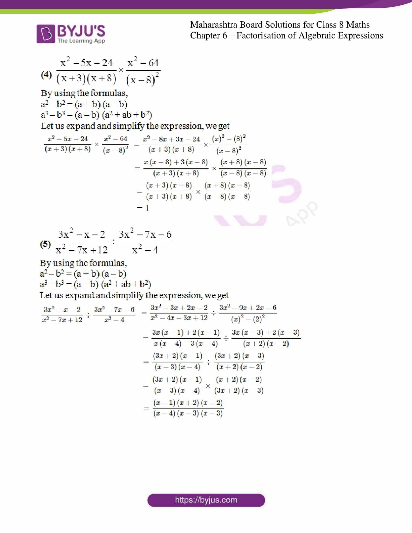 msbshse sol for class 8 maths chapter 6 14