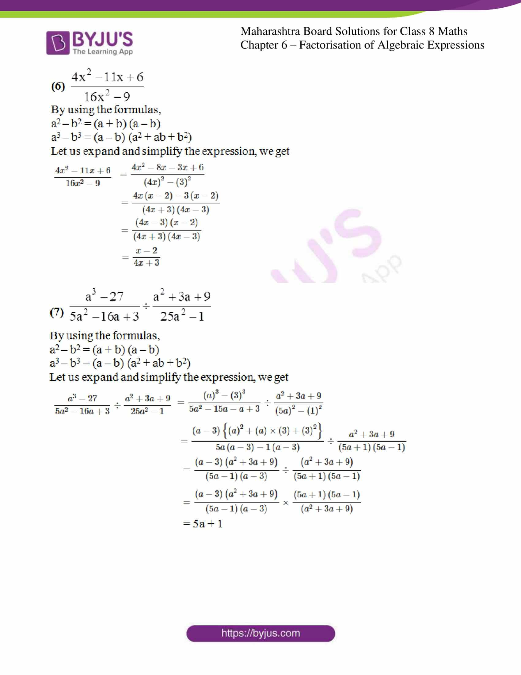 msbshse sol for class 8 maths chapter 6 15