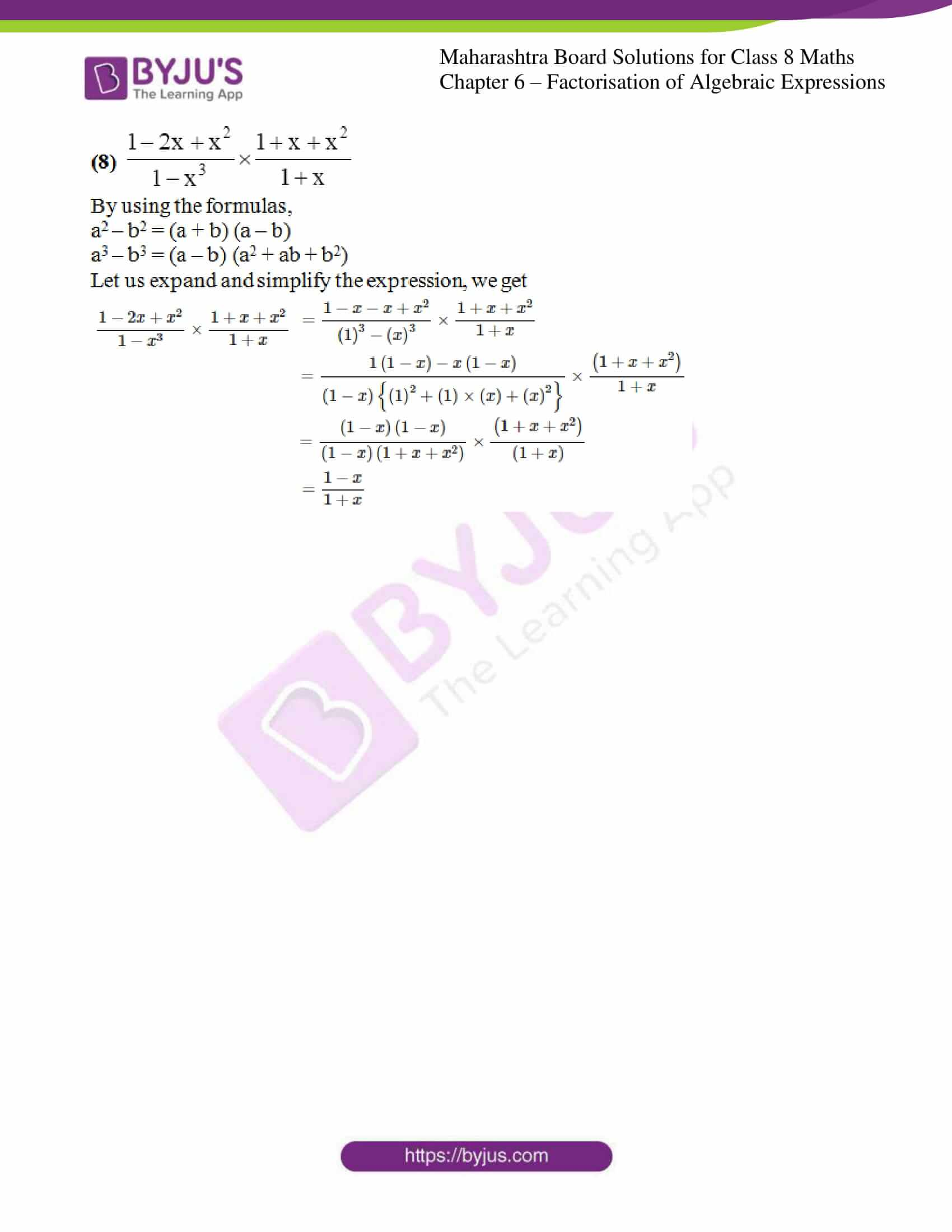 msbshse sol for class 8 maths chapter 6 16