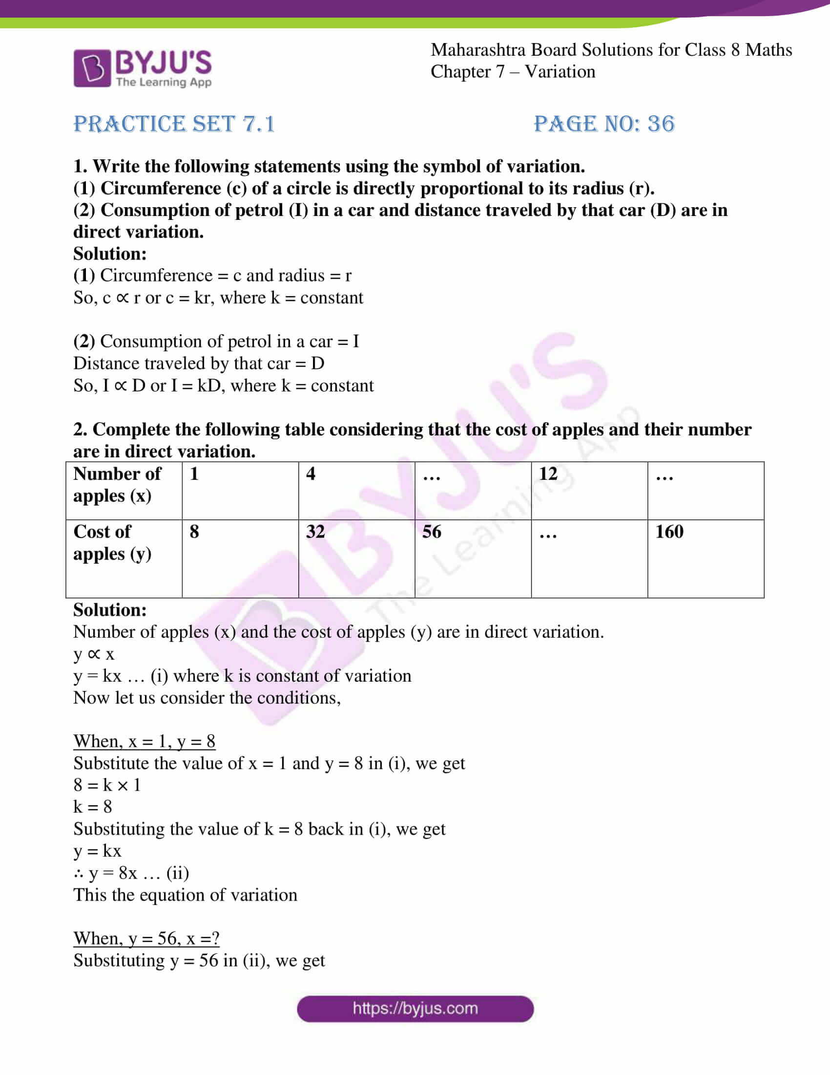 msbshse sol for class 8 maths chapter 7 01