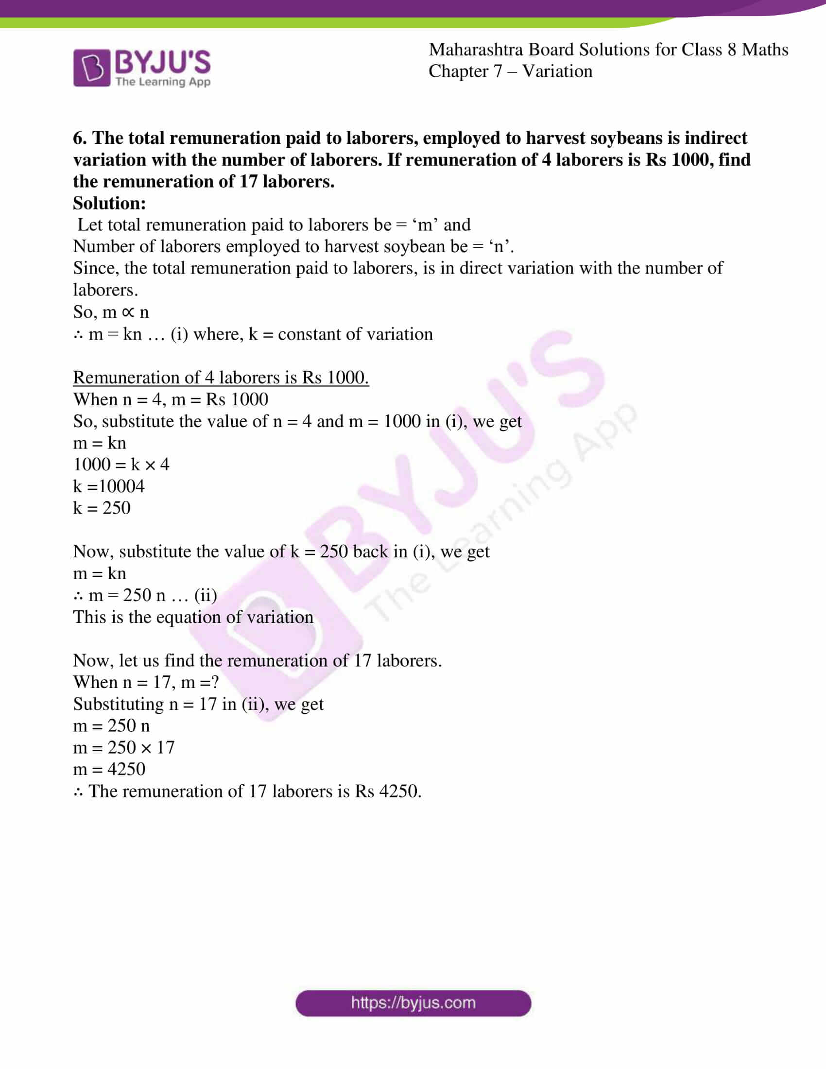 msbshse sol for class 8 maths chapter 7 05