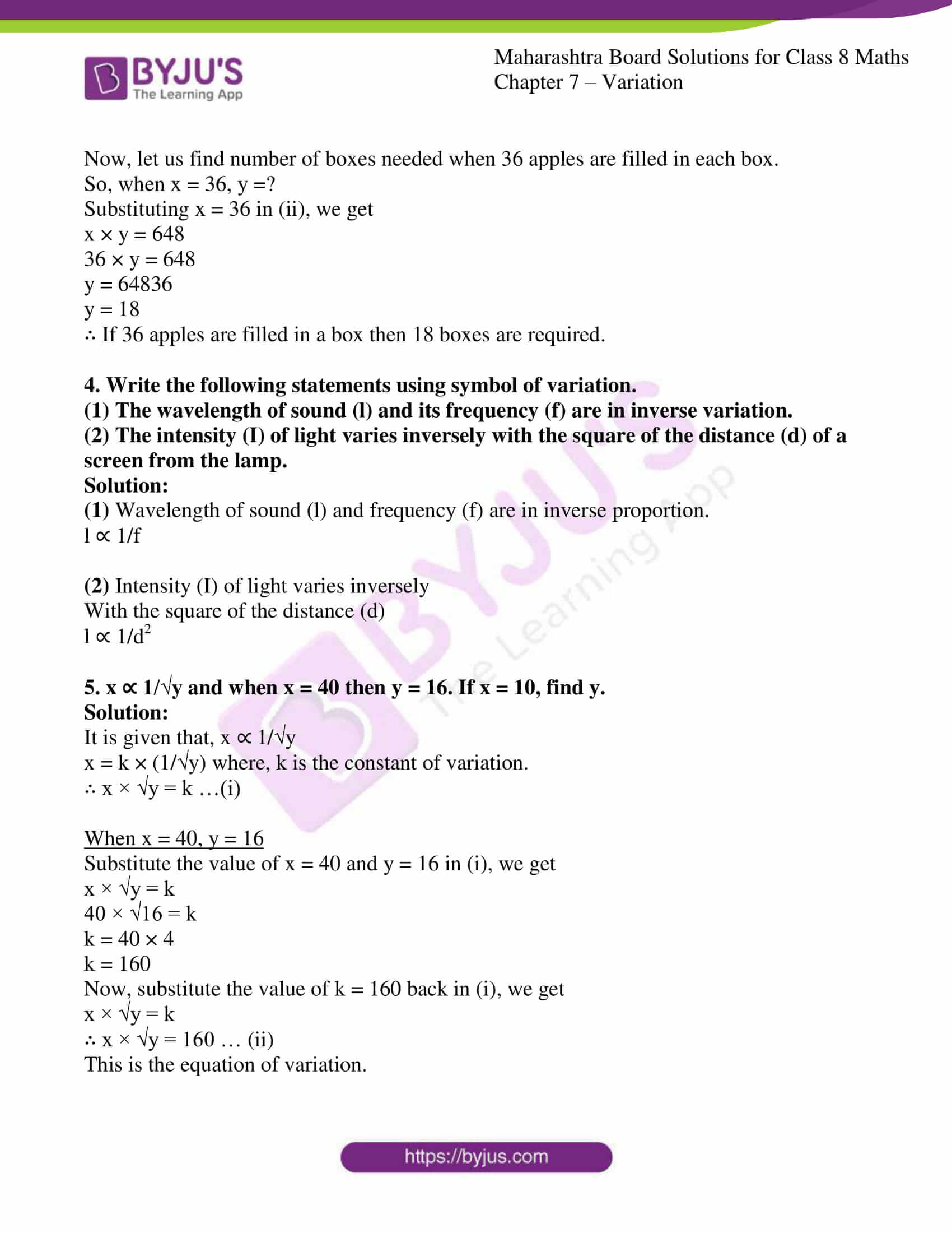 msbshse sol for class 8 maths chapter 7 10