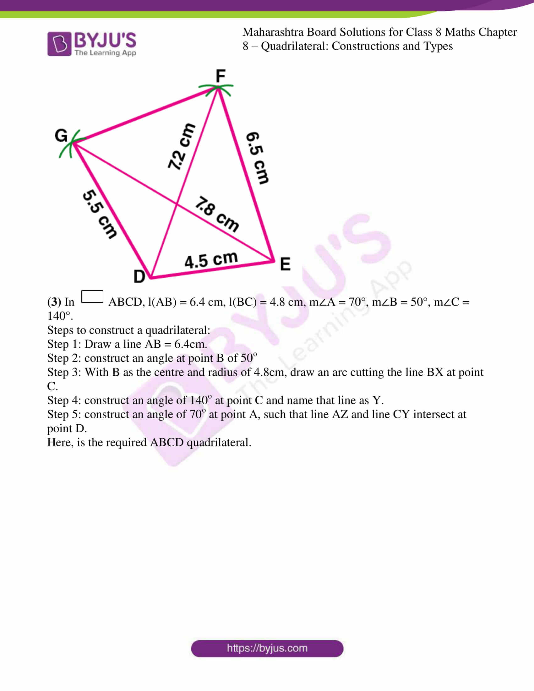 msbshse sol for class 8 maths chapter 8 03