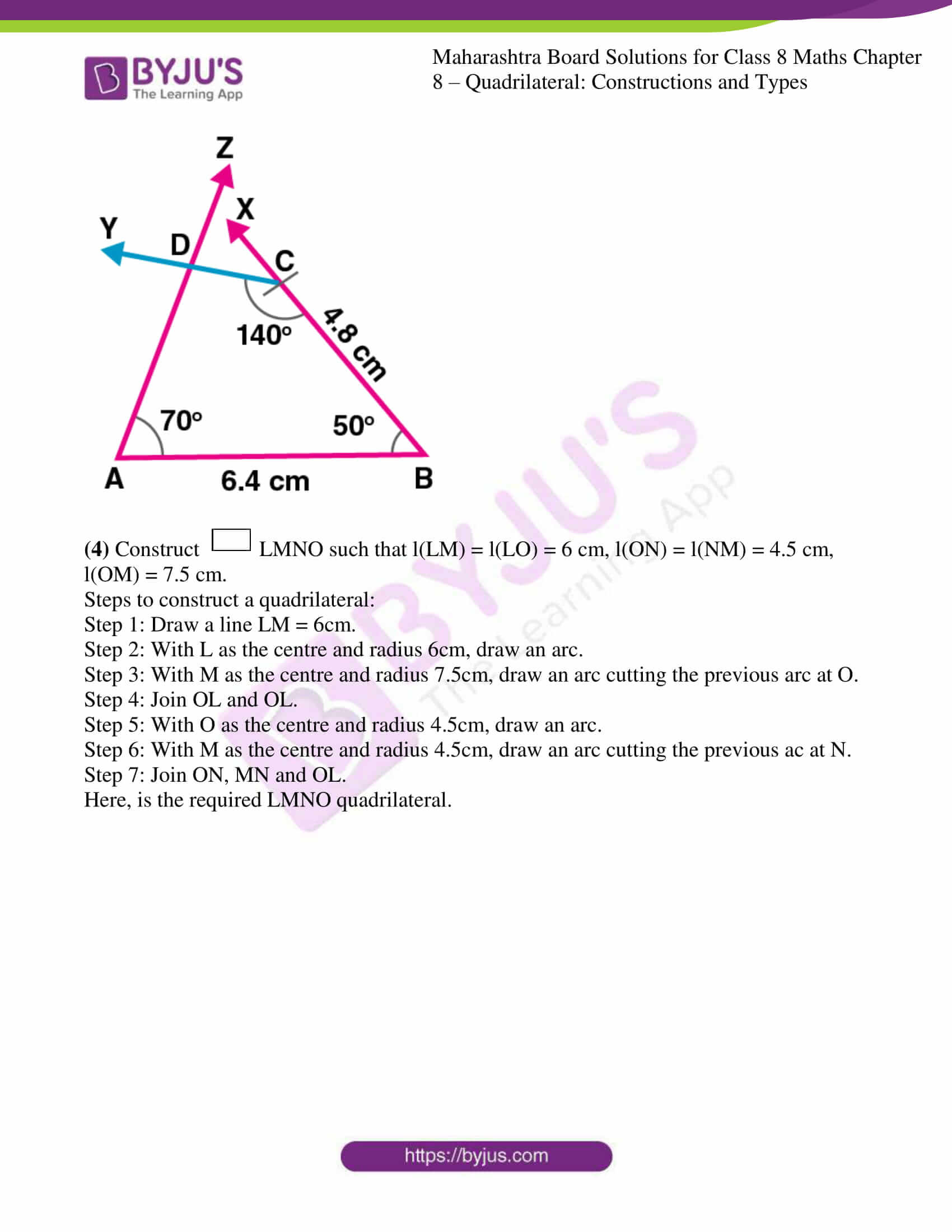 msbshse sol for class 8 maths chapter 8 04