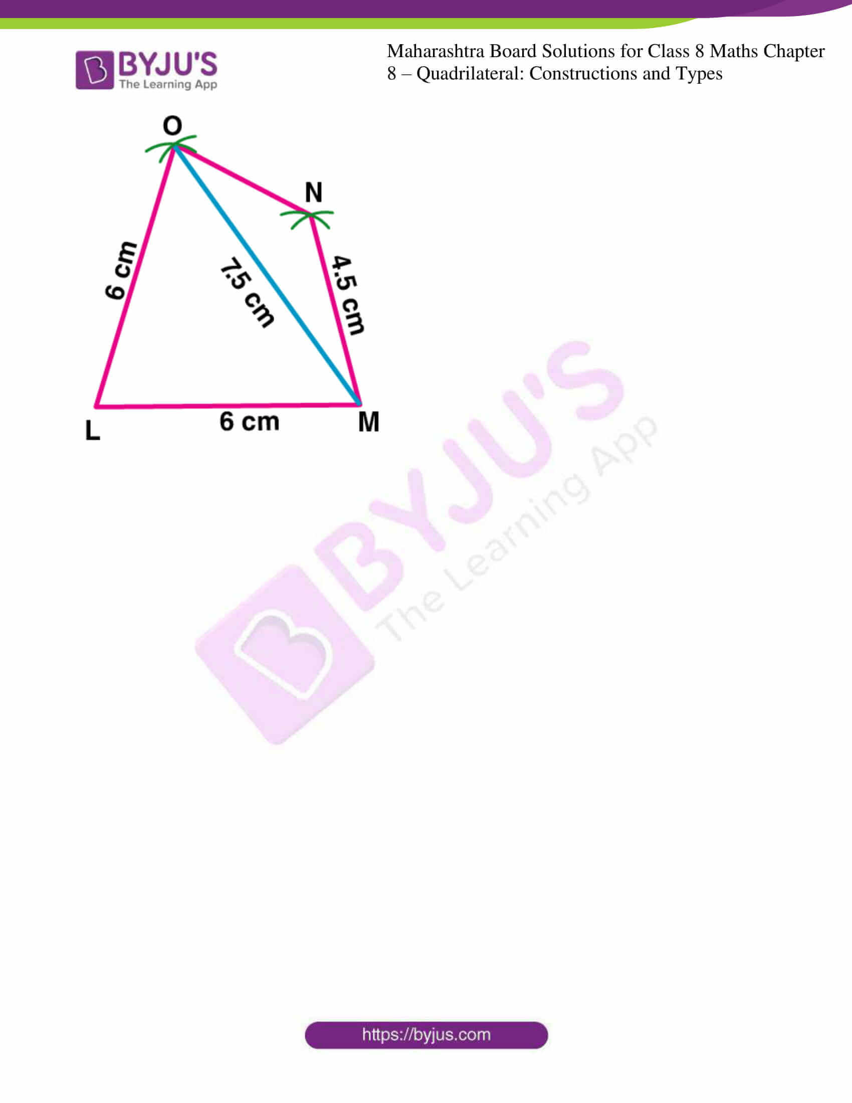 msbshse sol for class 8 maths chapter 8 05