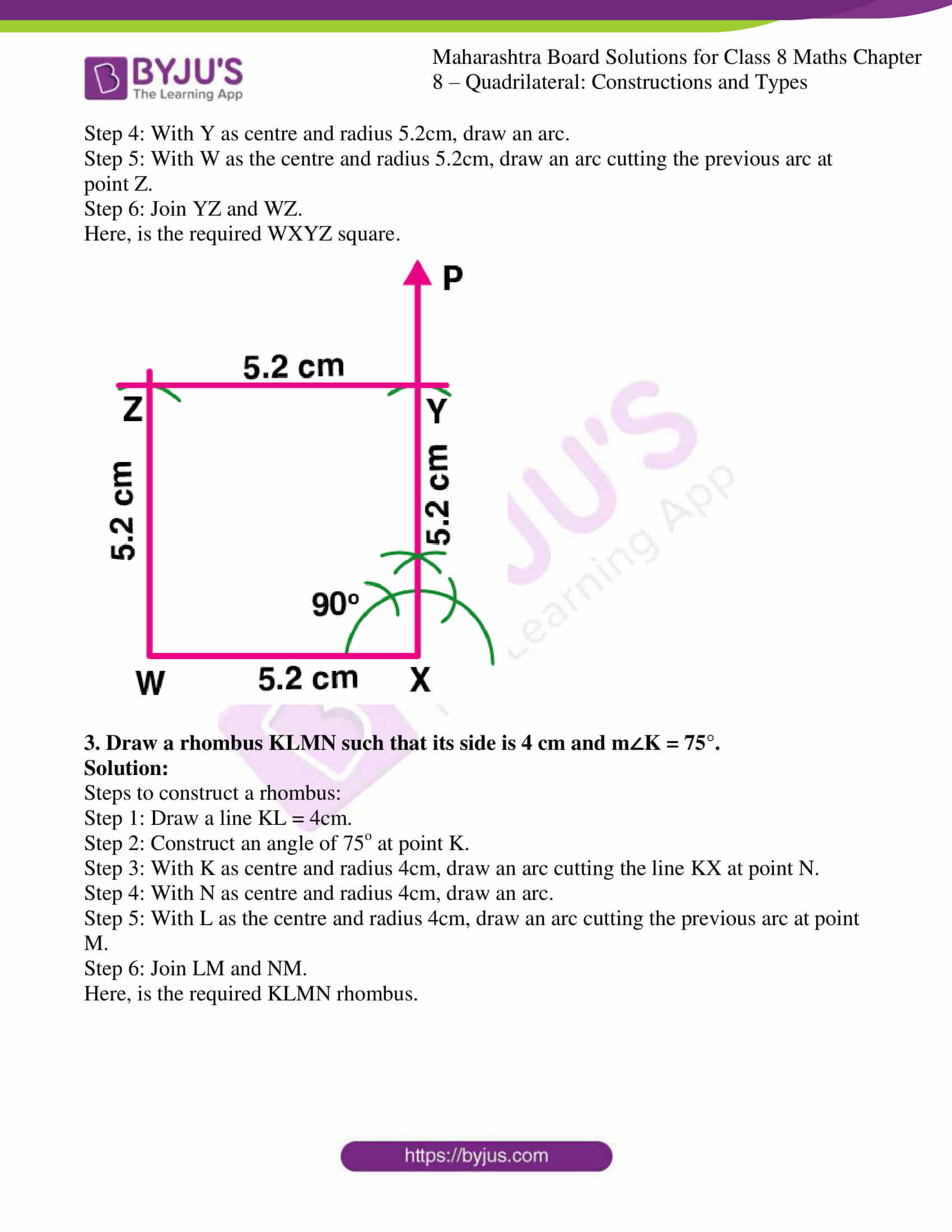 msbshse sol for class 8 maths chapter 8 07