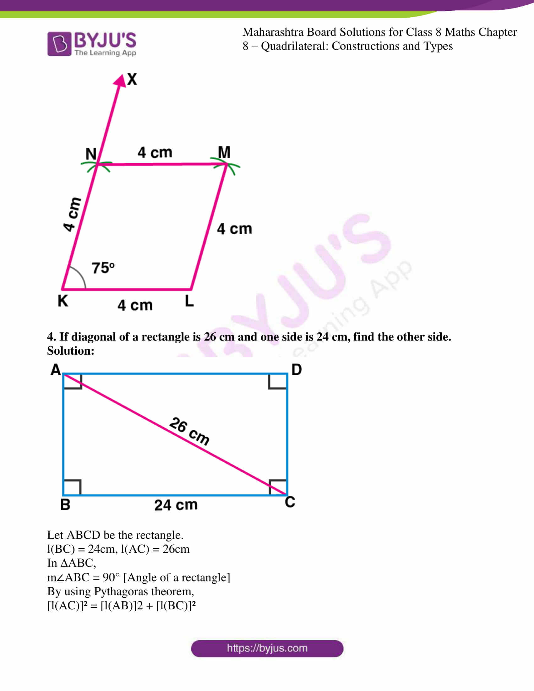 msbshse sol for class 8 maths chapter 8 08