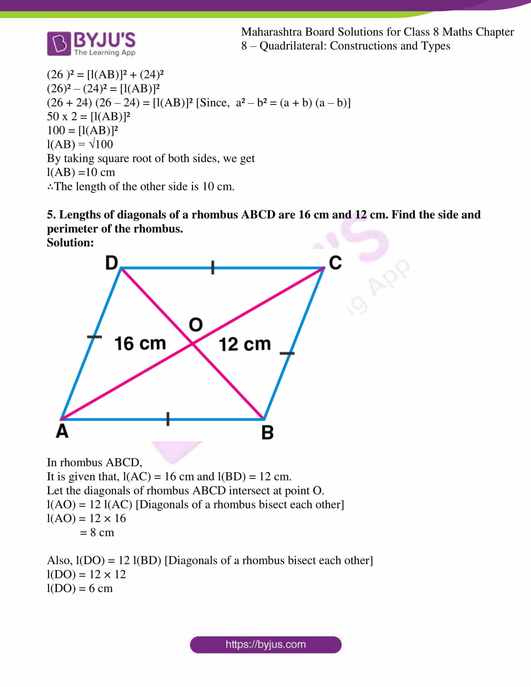 msbshse sol for class 8 maths chapter 8 09