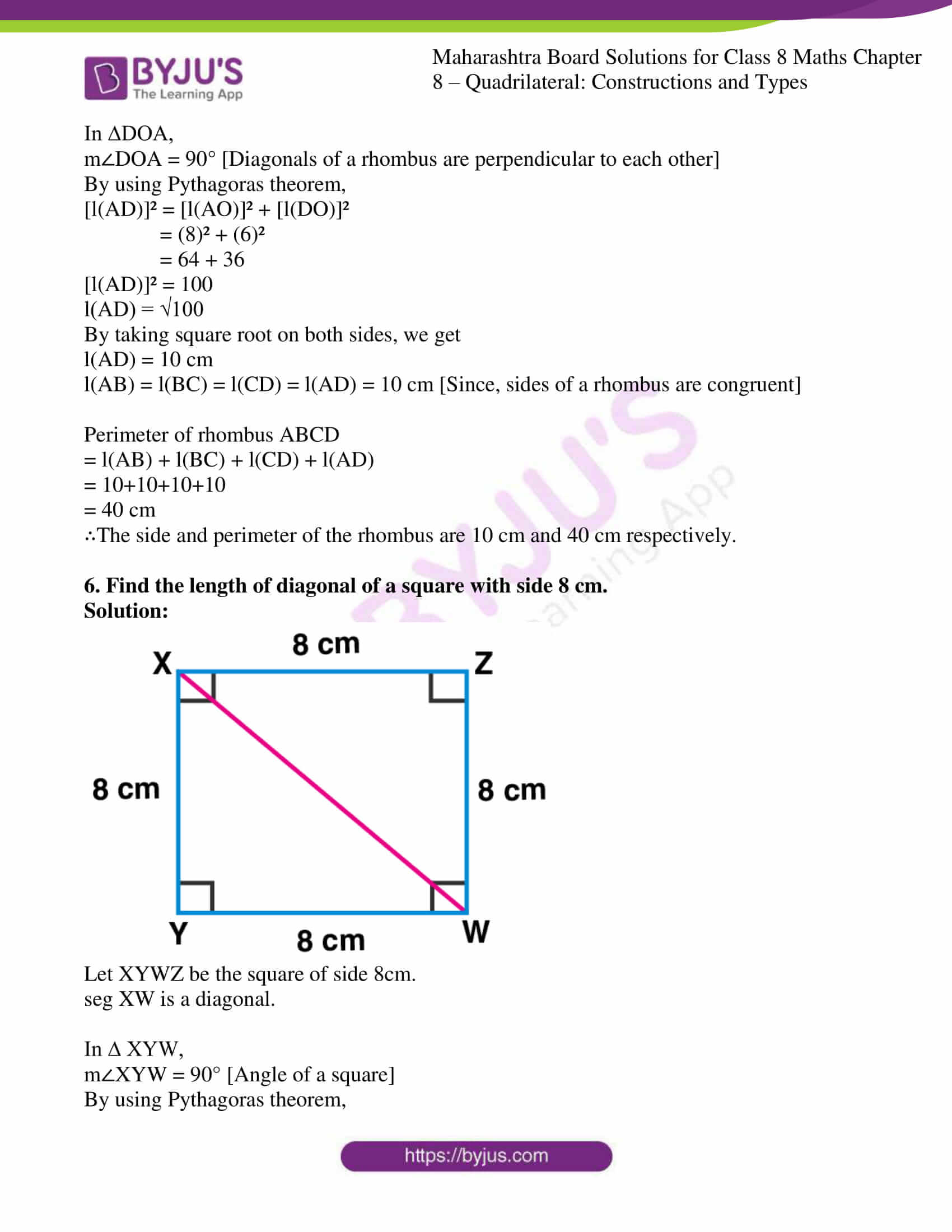 msbshse sol for class 8 maths chapter 8 10