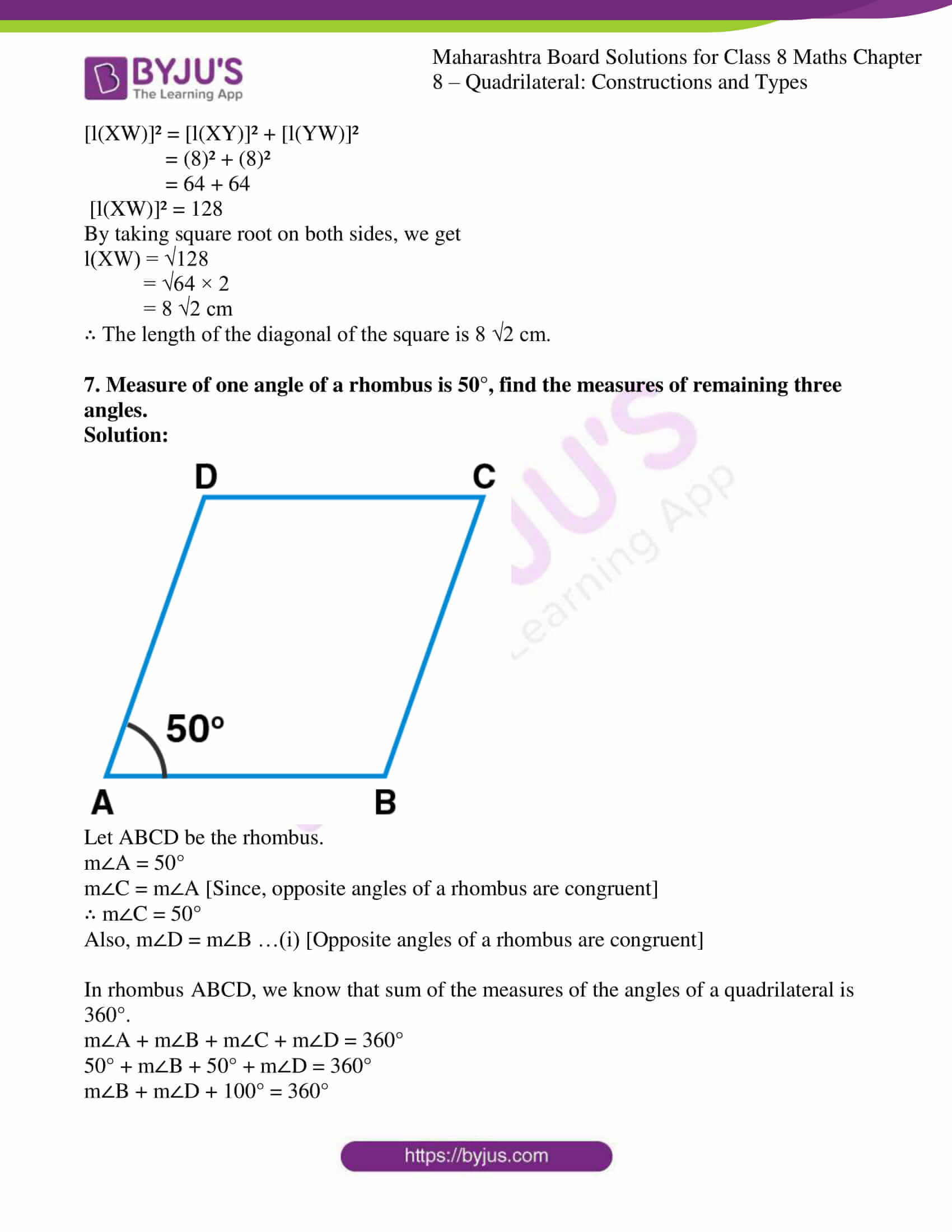 msbshse sol for class 8 maths chapter 8 11