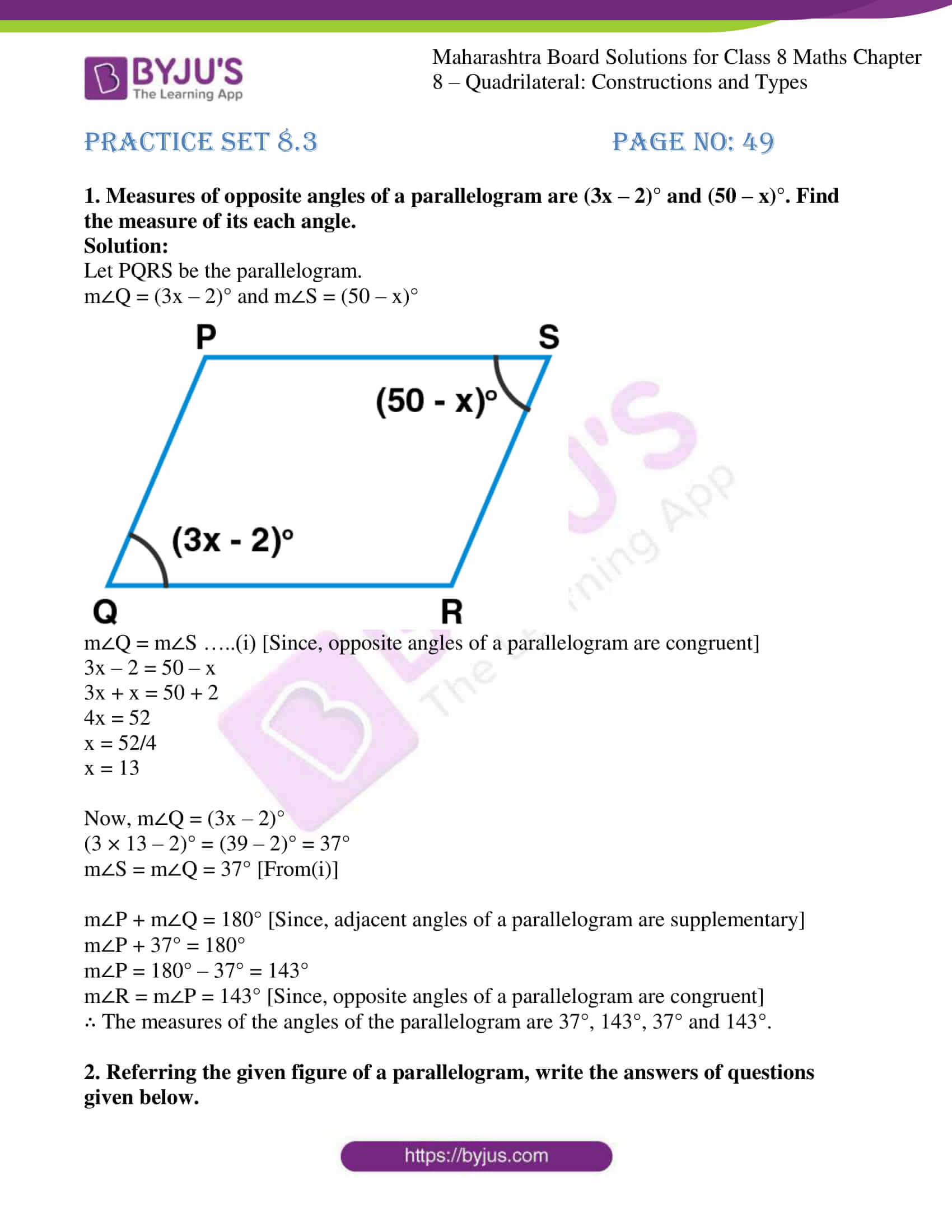msbshse sol for class 8 maths chapter 8 13