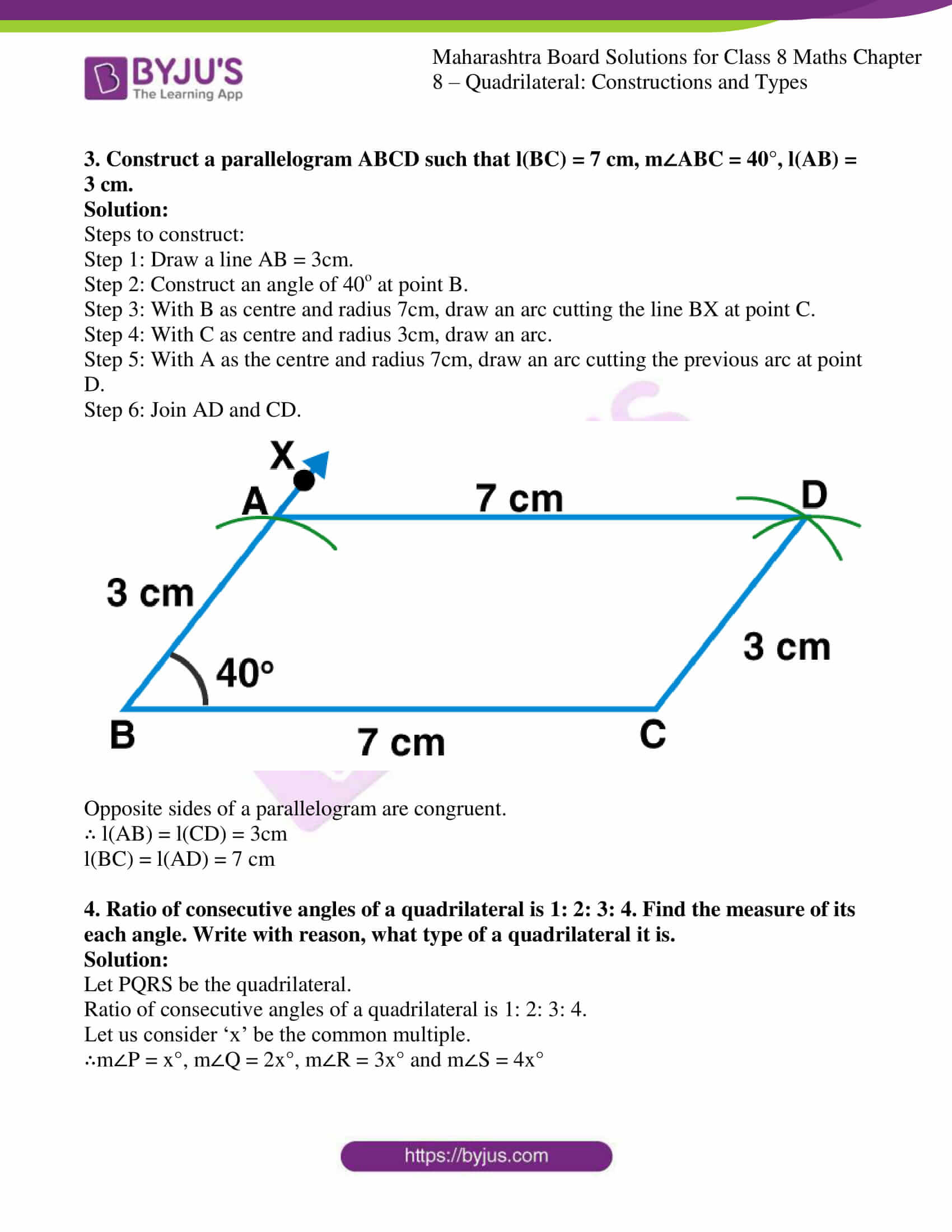 msbshse sol for class 8 maths chapter 8 15