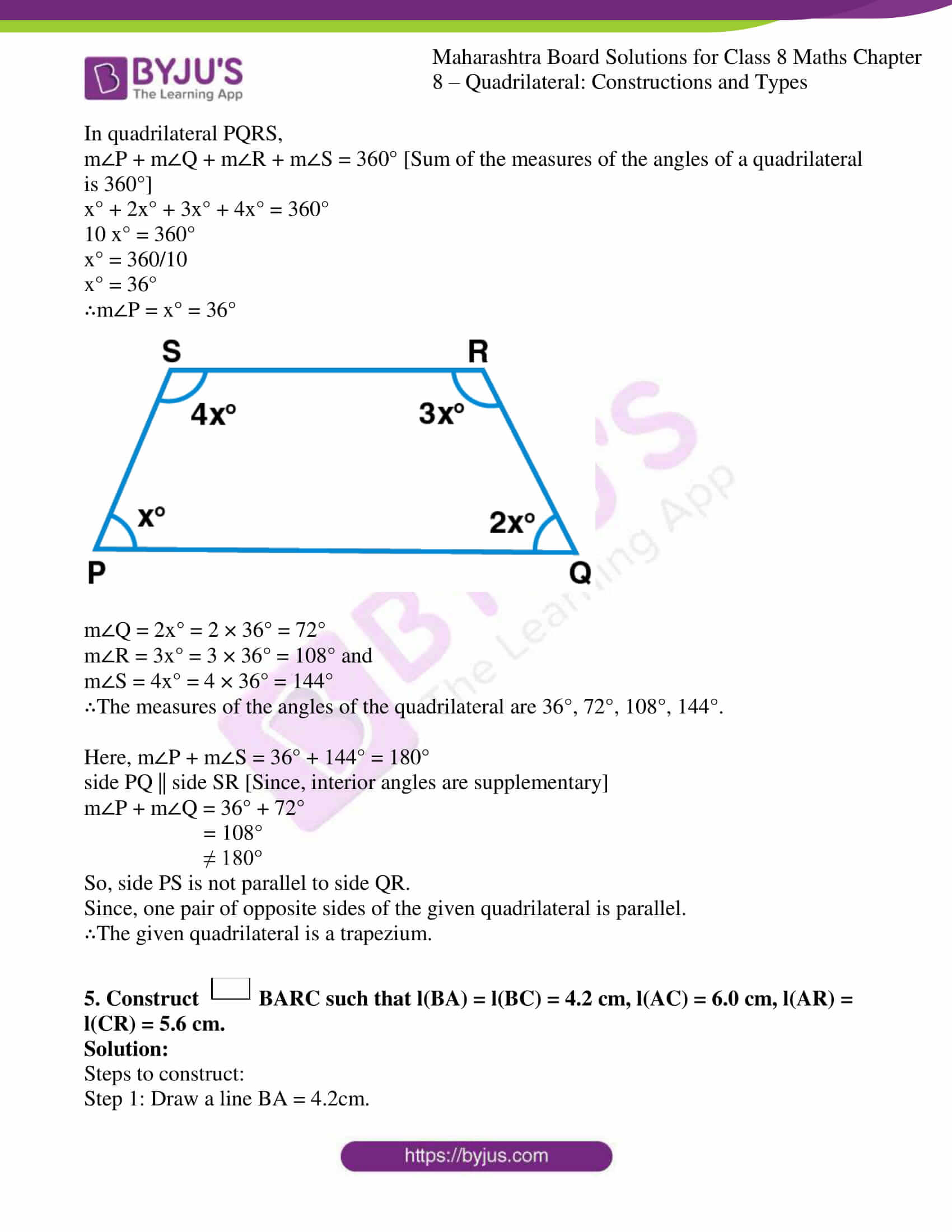 msbshse sol for class 8 maths chapter 8 16