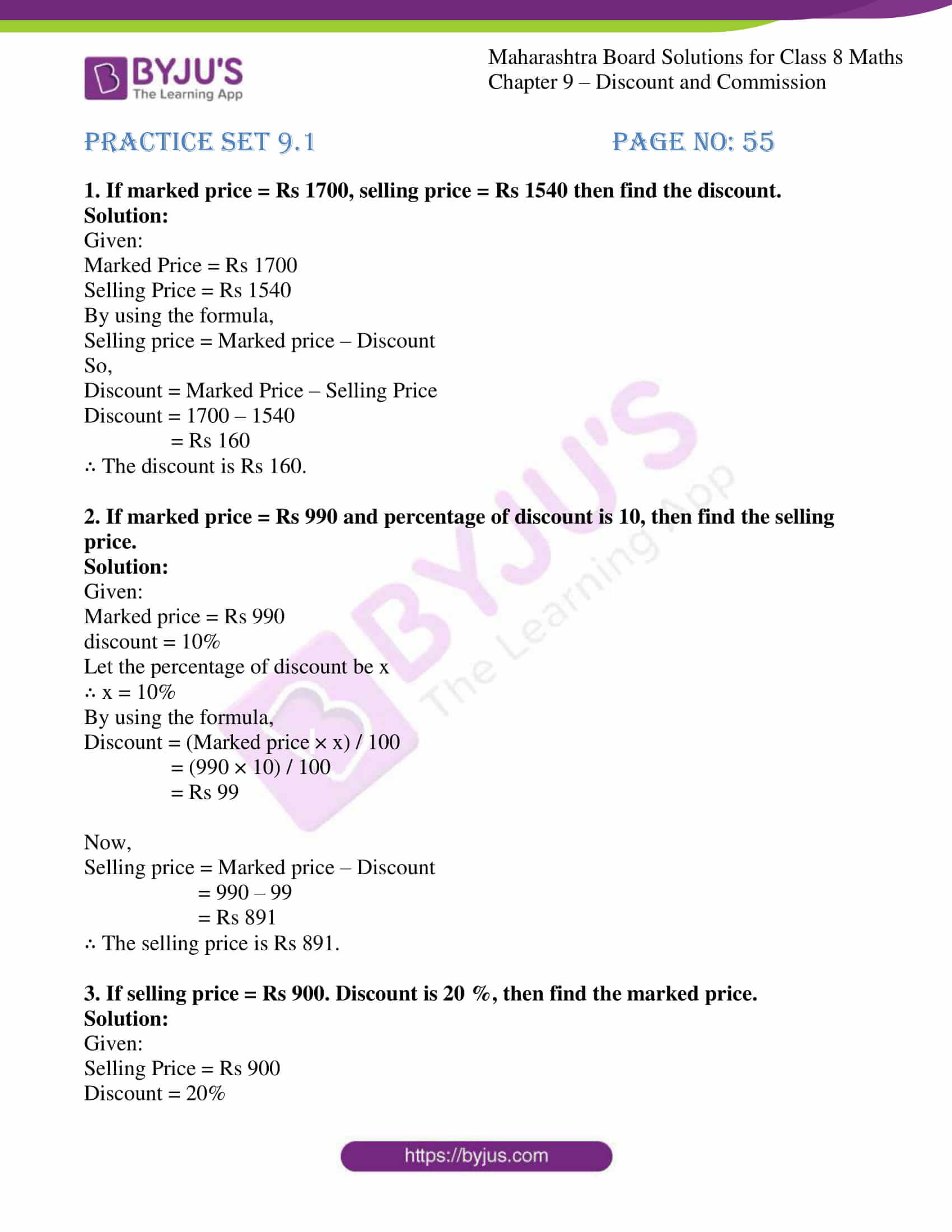 msbshse sol for class 8 maths chapter 9 1