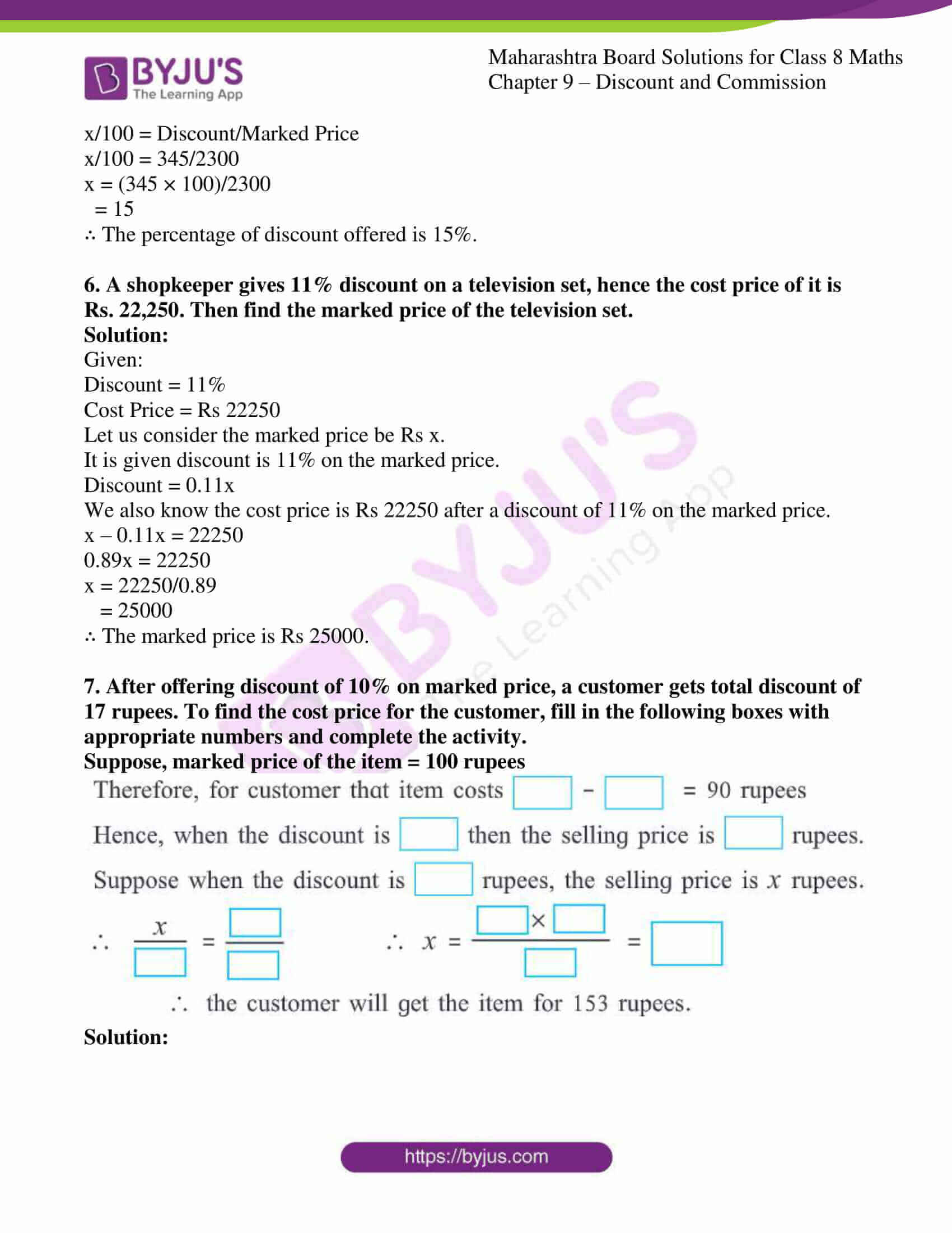 msbshse sol for class 8 maths chapter 9 3