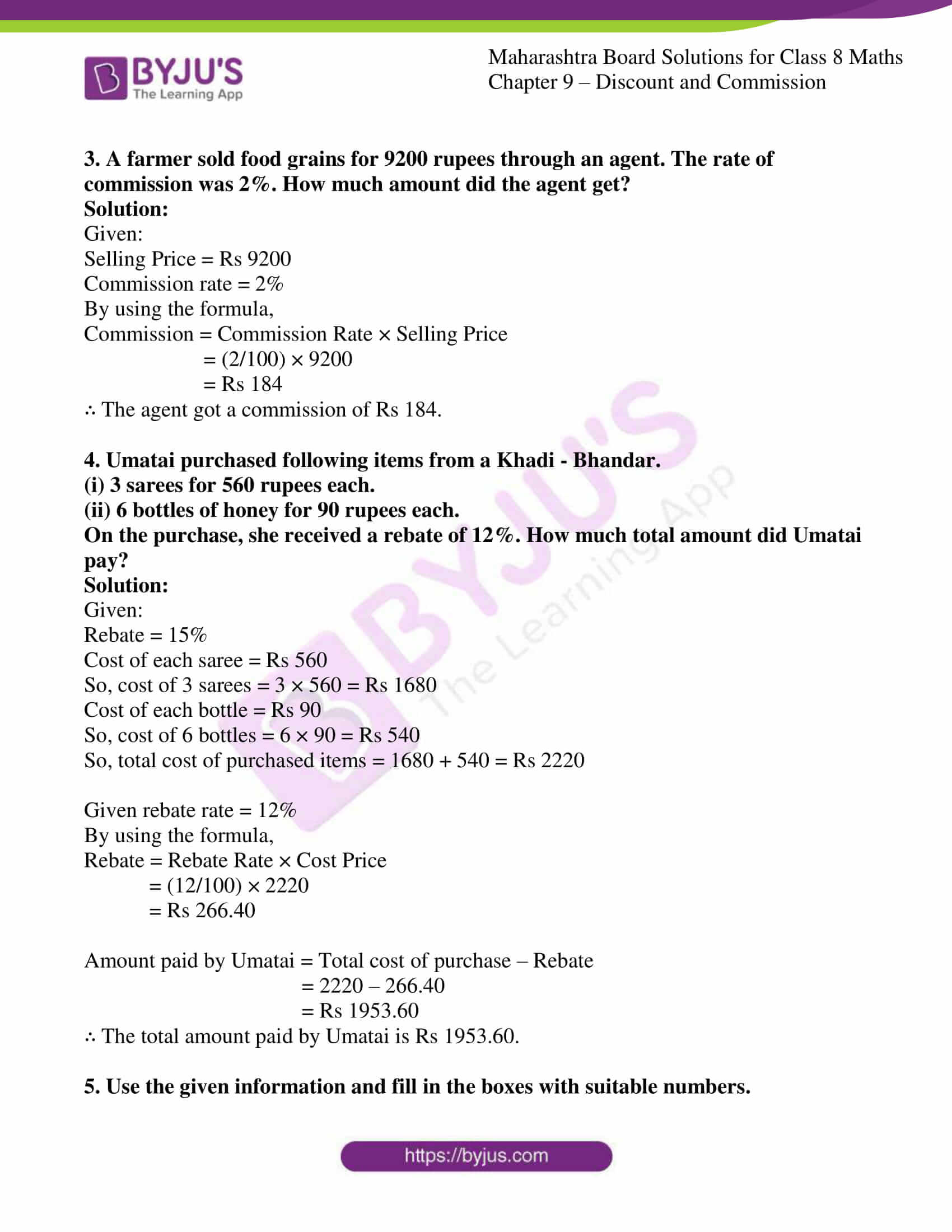 msbshse sol for class 8 maths chapter 9 6