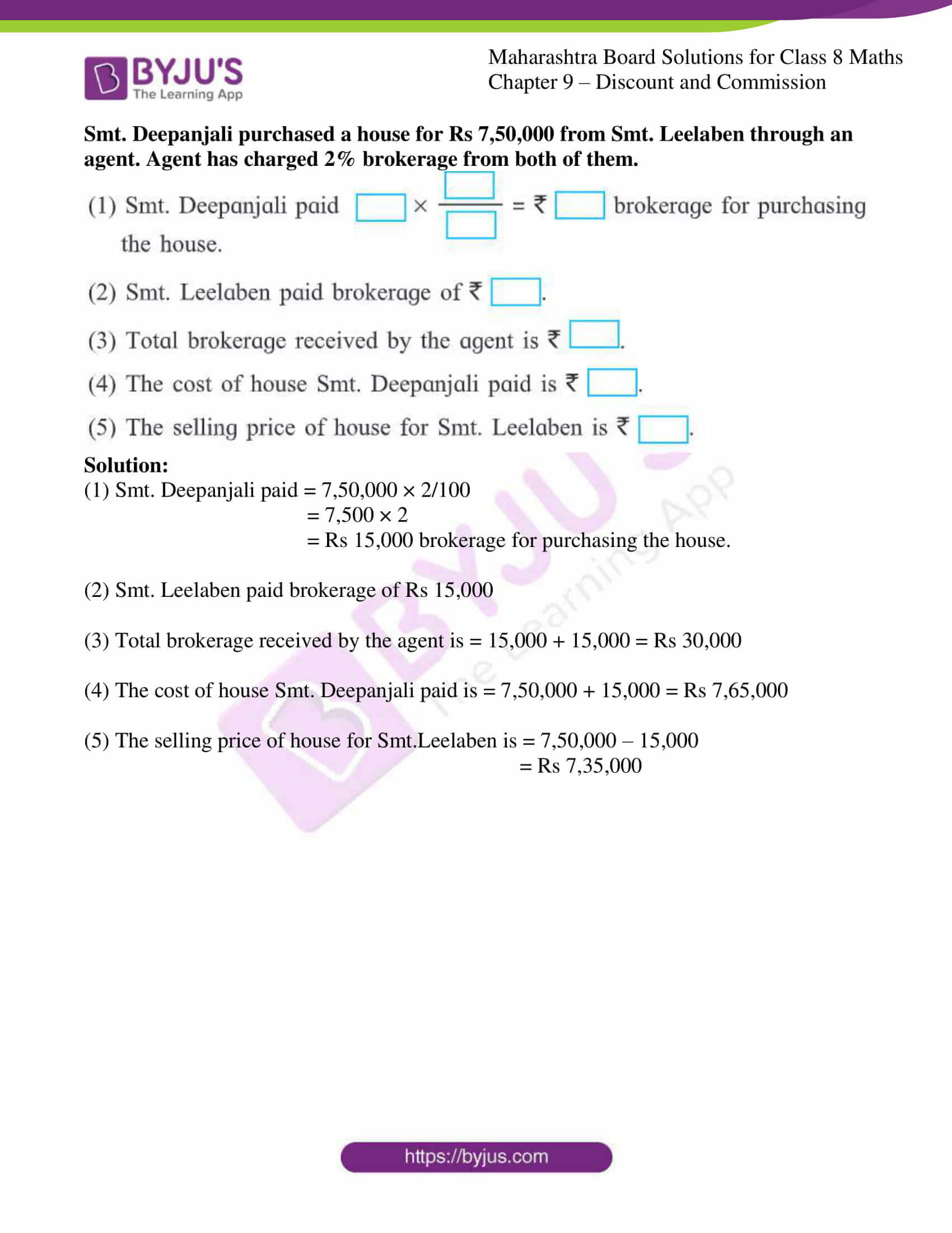msbshse sol for class 8 maths chapter 9 7