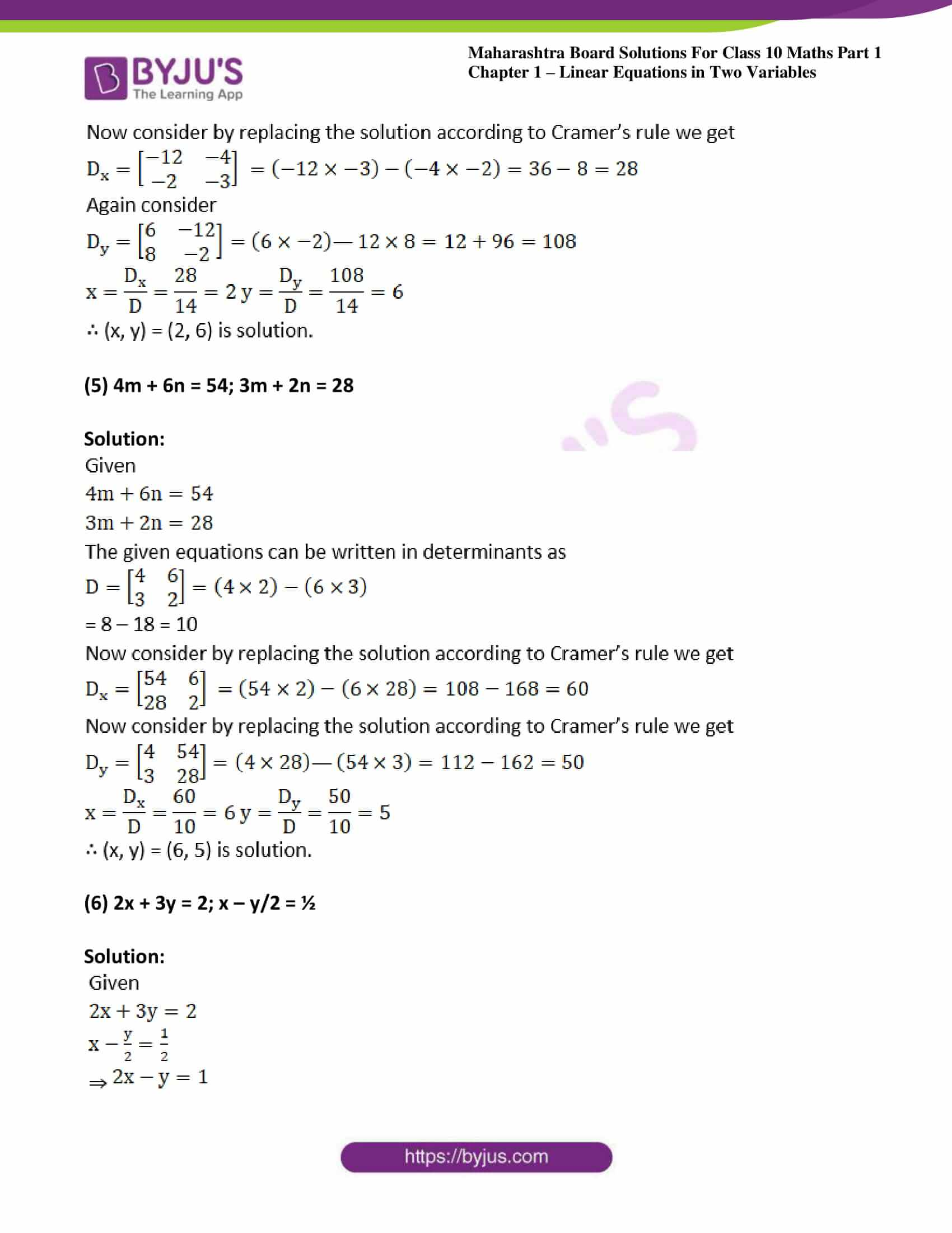 msbshse solutions class 10 maths part 1 chapter 1 21