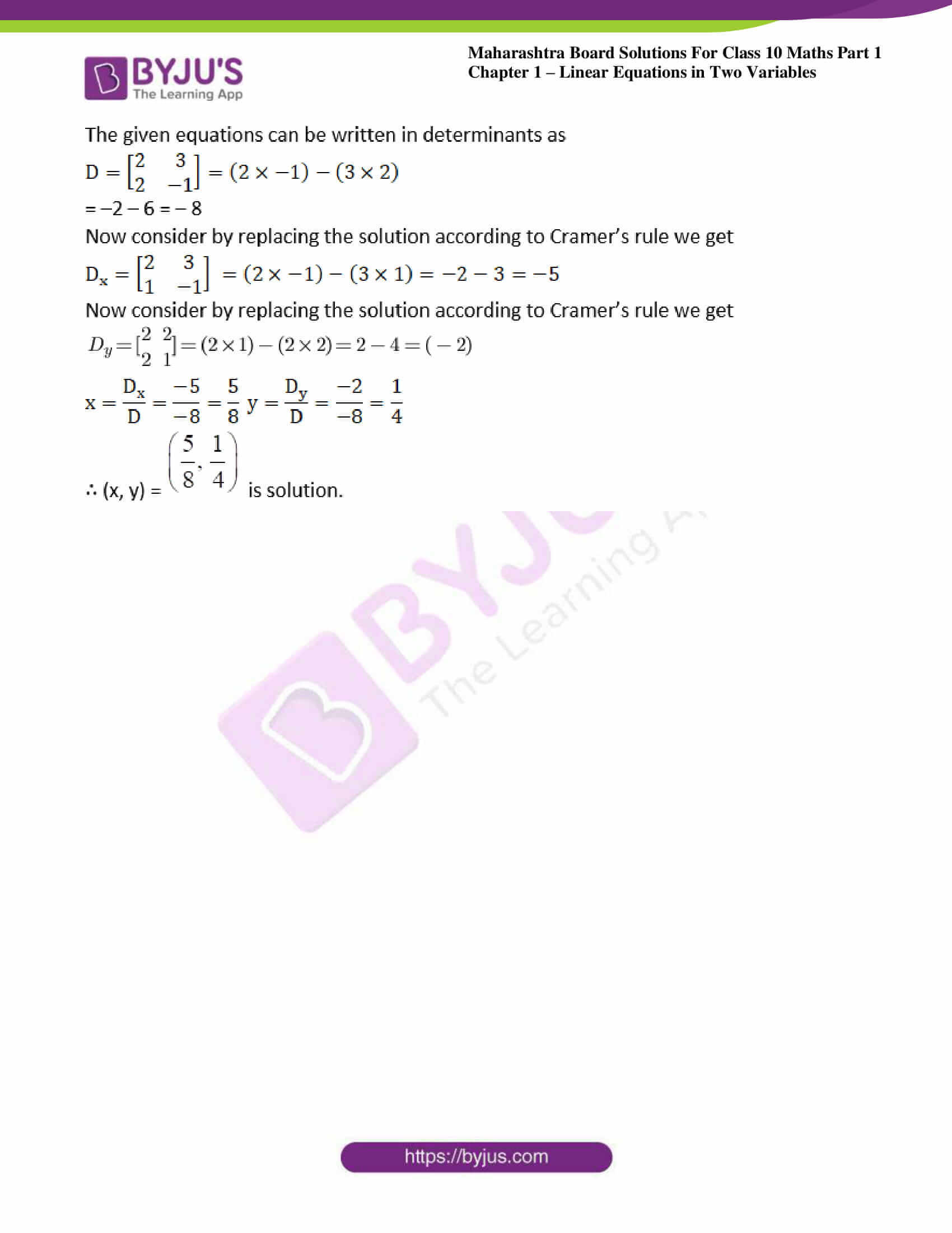 msbshse solutions class 10 maths part 1 chapter 1 22
