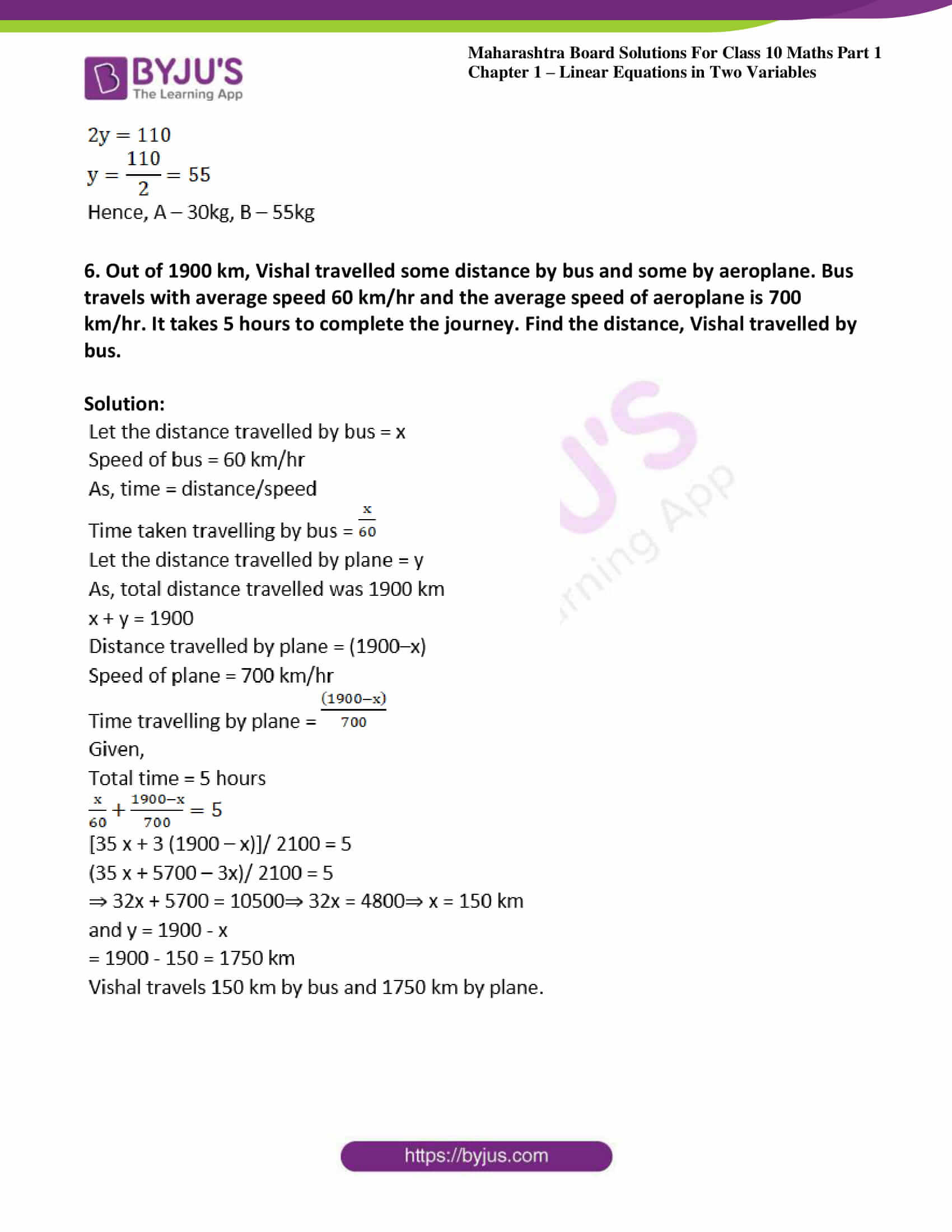 msbshse solutions class 10 maths part 1 chapter 1 34