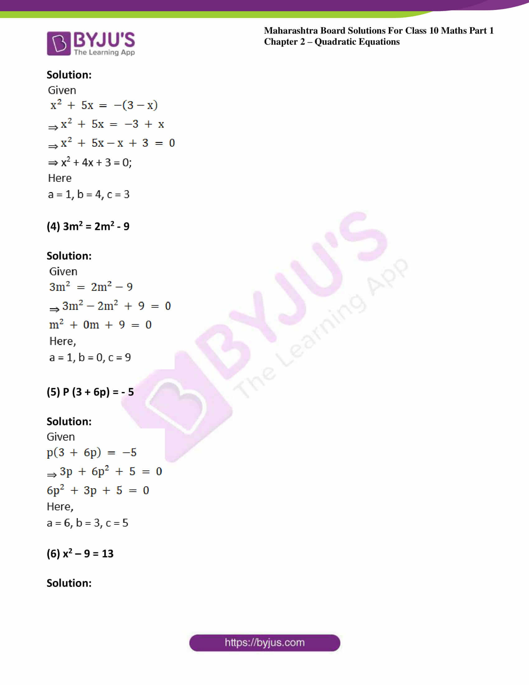msbshse solutions class 10 maths part 1 chapter 2 03