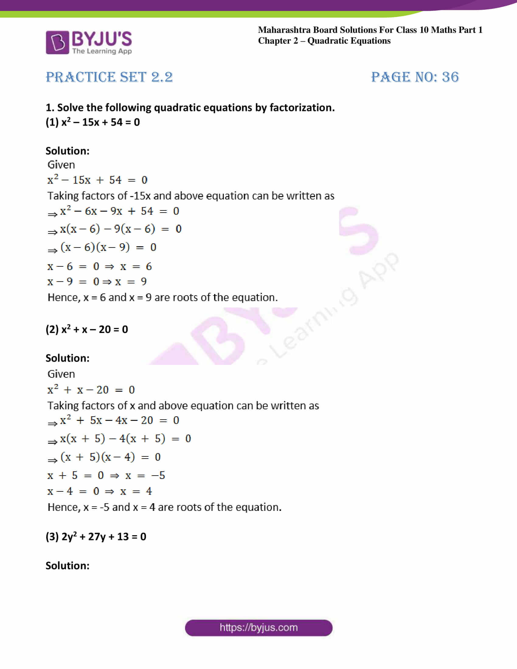 msbshse solutions class 10 maths part 1 chapter 2 06