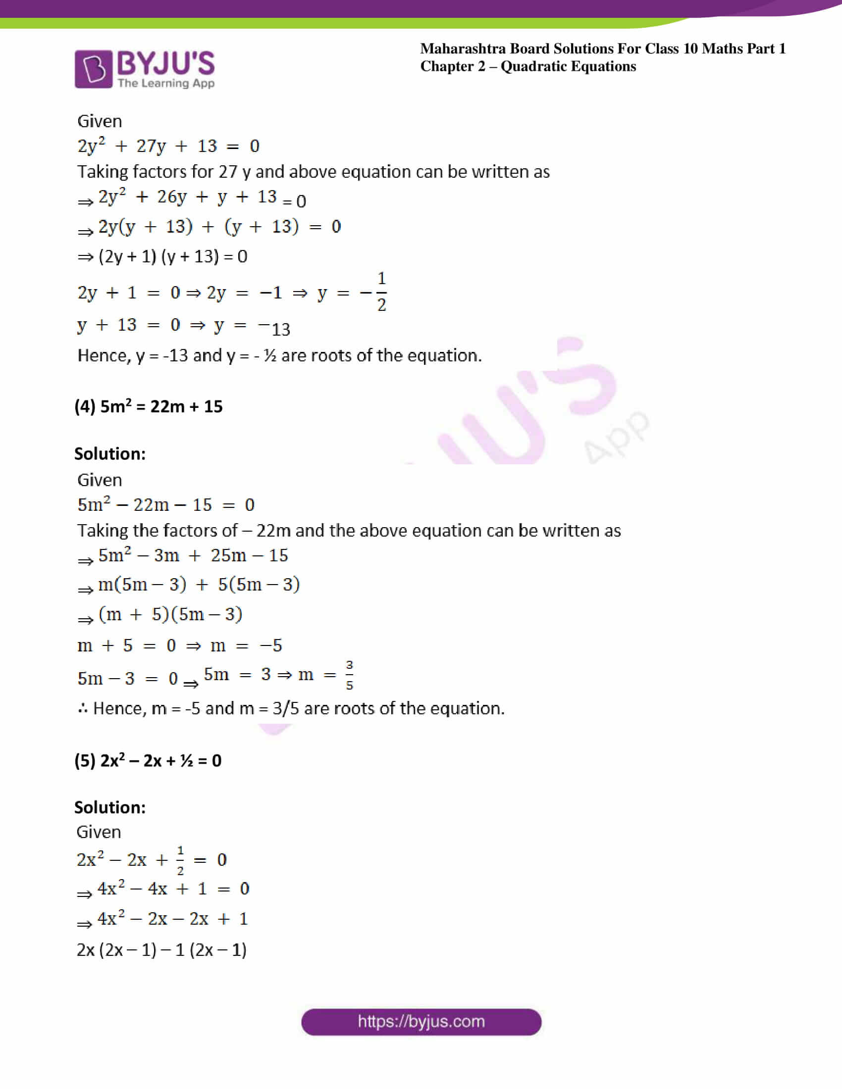 msbshse solutions class 10 maths part 1 chapter 2 07