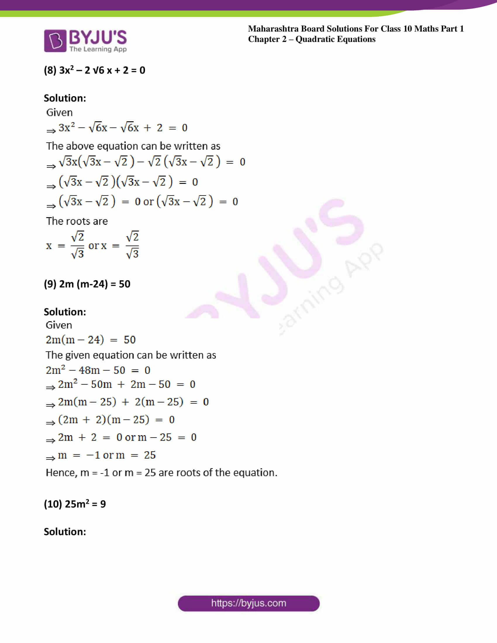 msbshse solutions class 10 maths part 1 chapter 2 09
