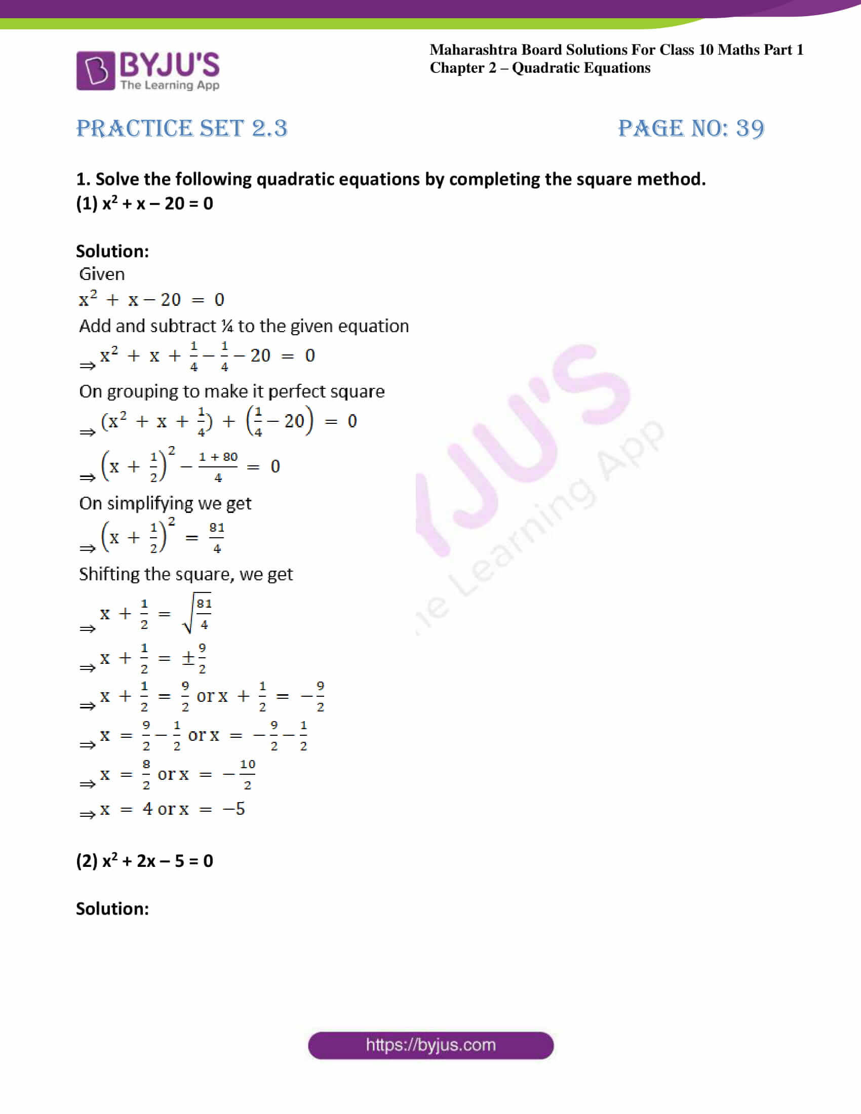 msbshse solutions class 10 maths part 1 chapter 2 11