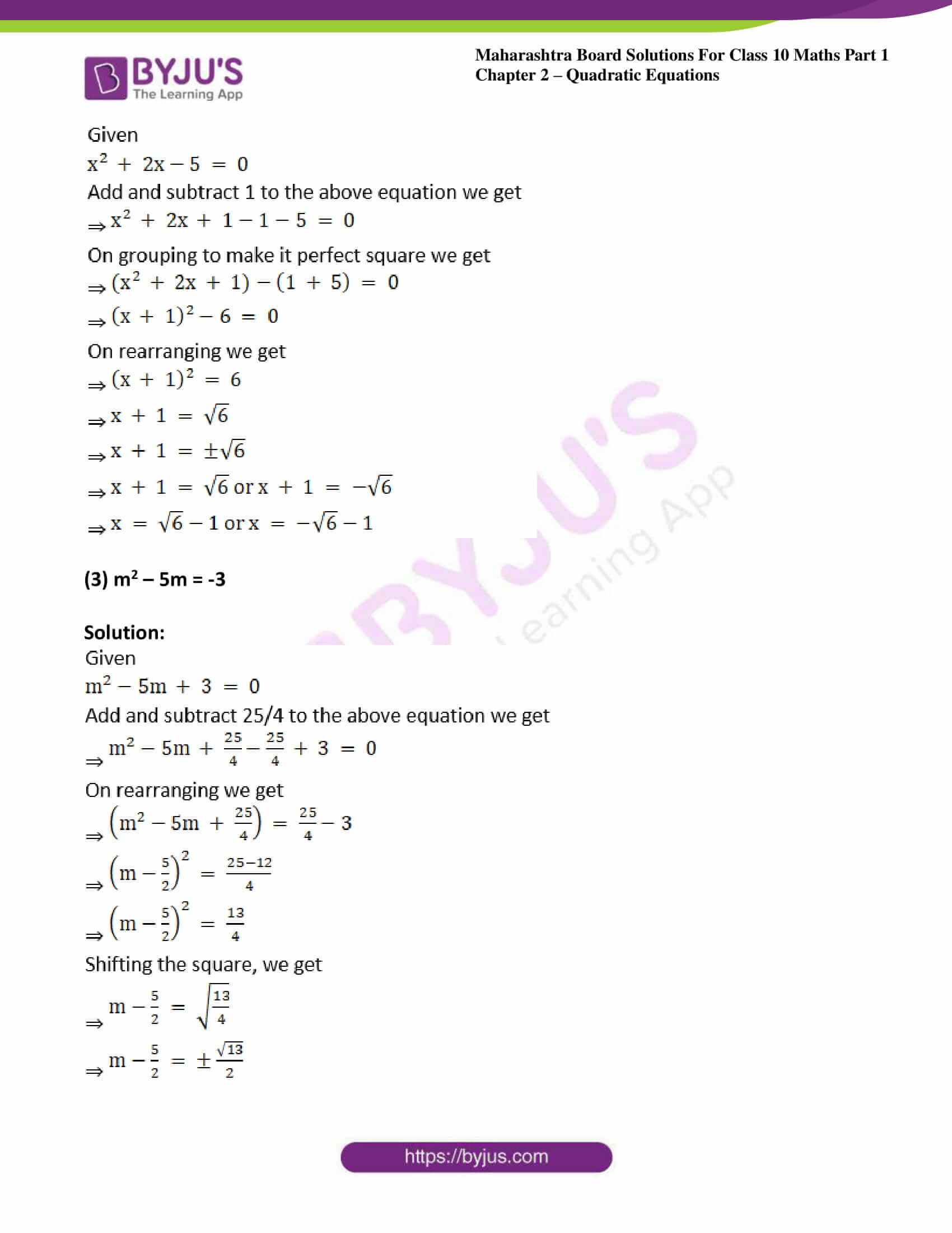 msbshse solutions class 10 maths part 1 chapter 2 12
