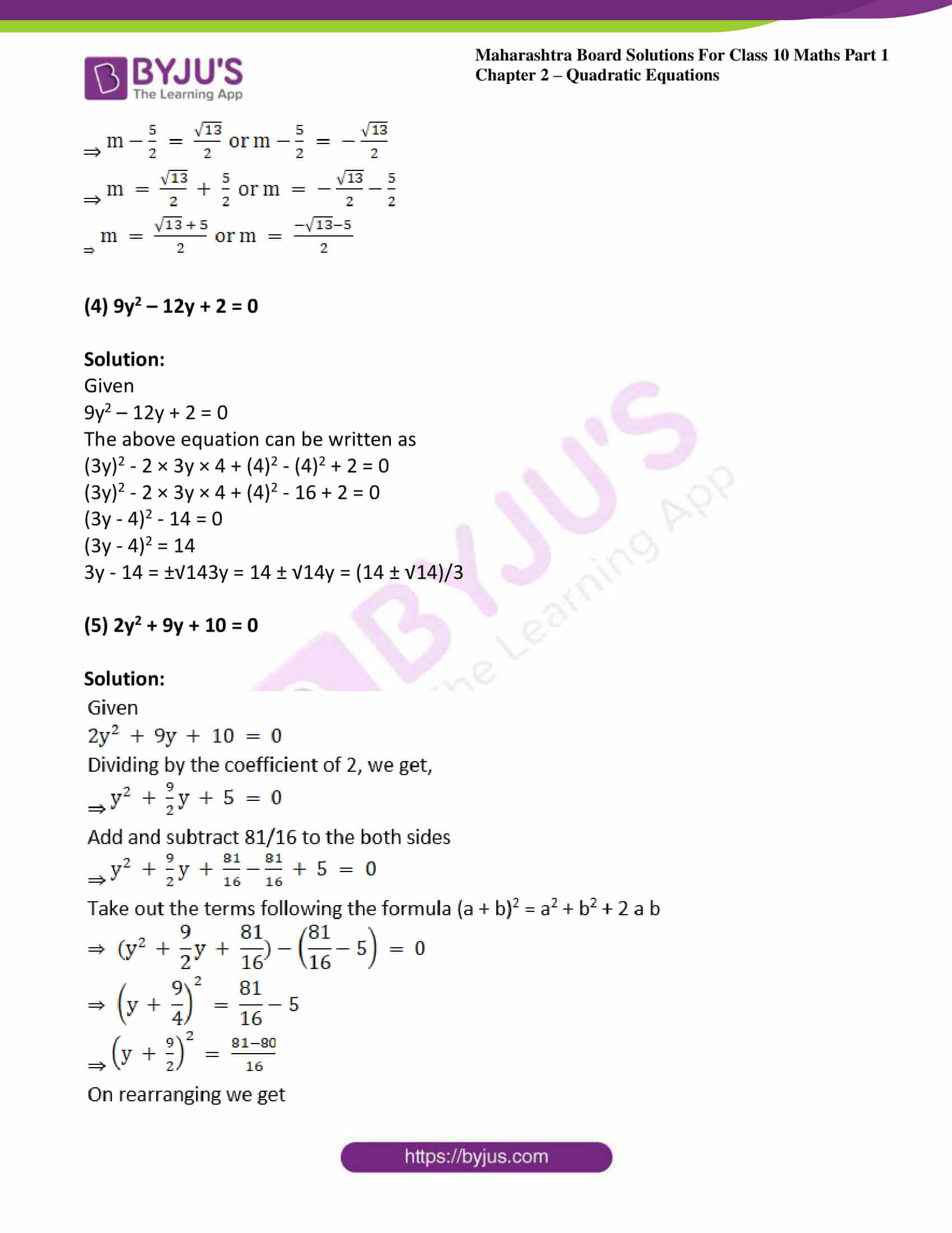 msbshse solutions class 10 maths part 1 chapter 2 13