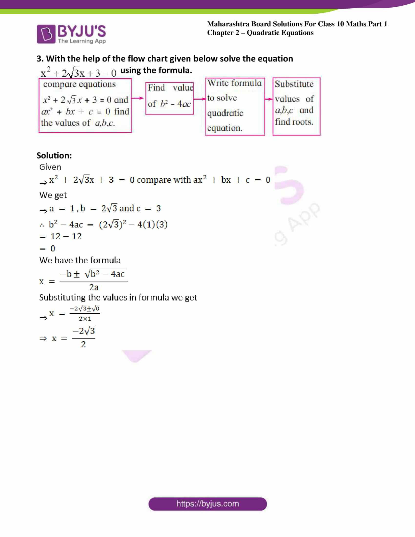 msbshse solutions class 10 maths part 1 chapter 2 21