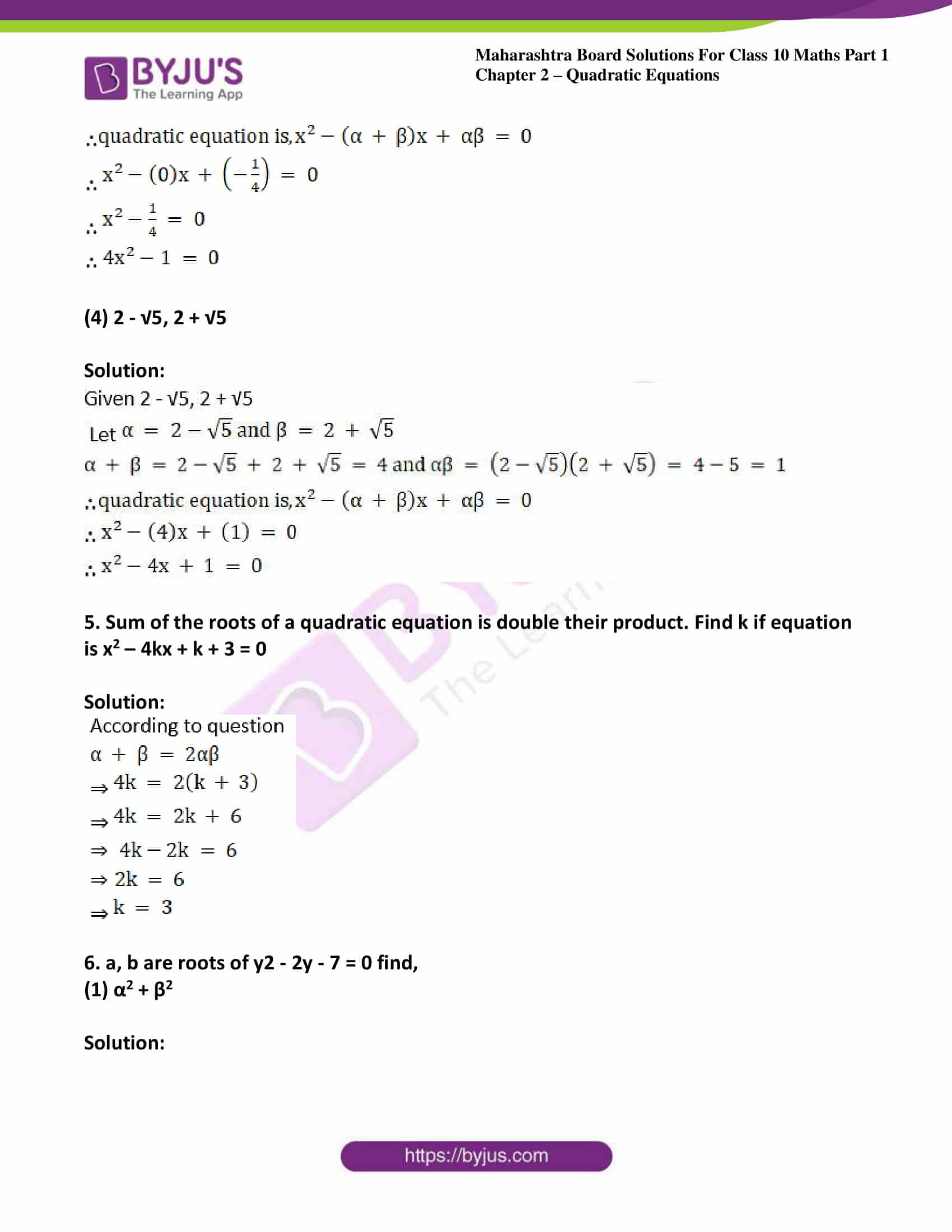 msbshse solutions class 10 maths part 1 chapter 2 26
