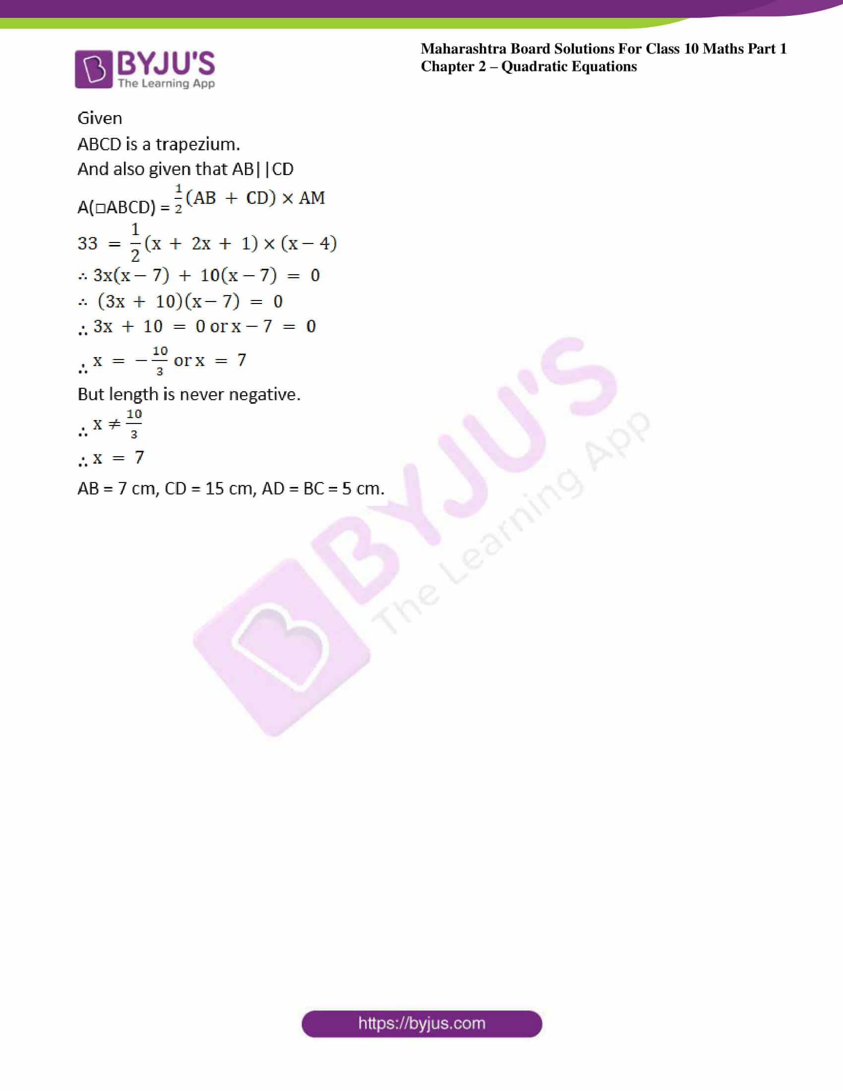 msbshse solutions class 10 maths part 1 chapter 2 35