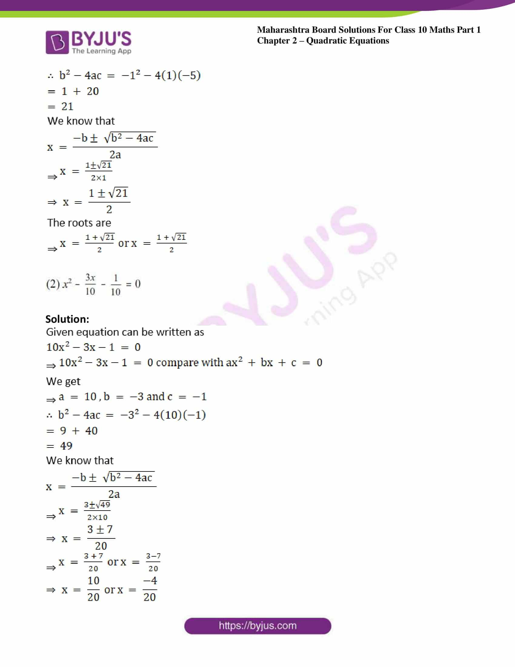 msbshse solutions class 10 maths part 1 chapter 2 44